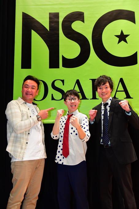 http://news.yoshimoto.co.jp/20180228001922-38a0b8e5db459b825f3583dd58d49426609defda.jpg