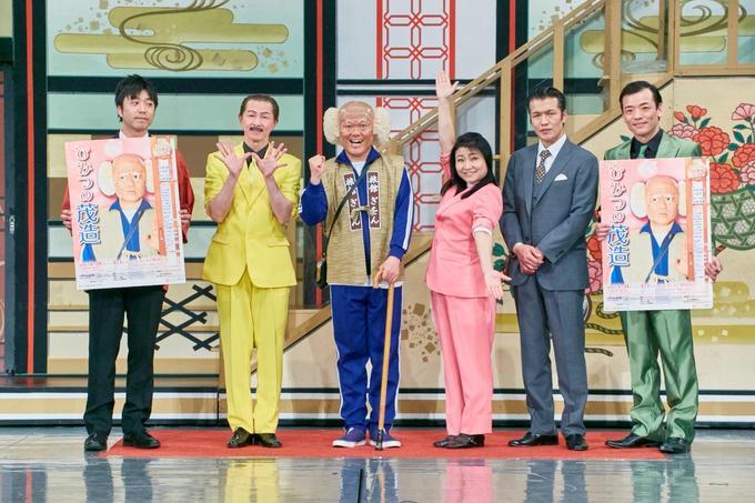 http://news.yoshimoto.co.jp/20180228002919-9304a361506266606865031c5cbdb38c8e504461.jpg