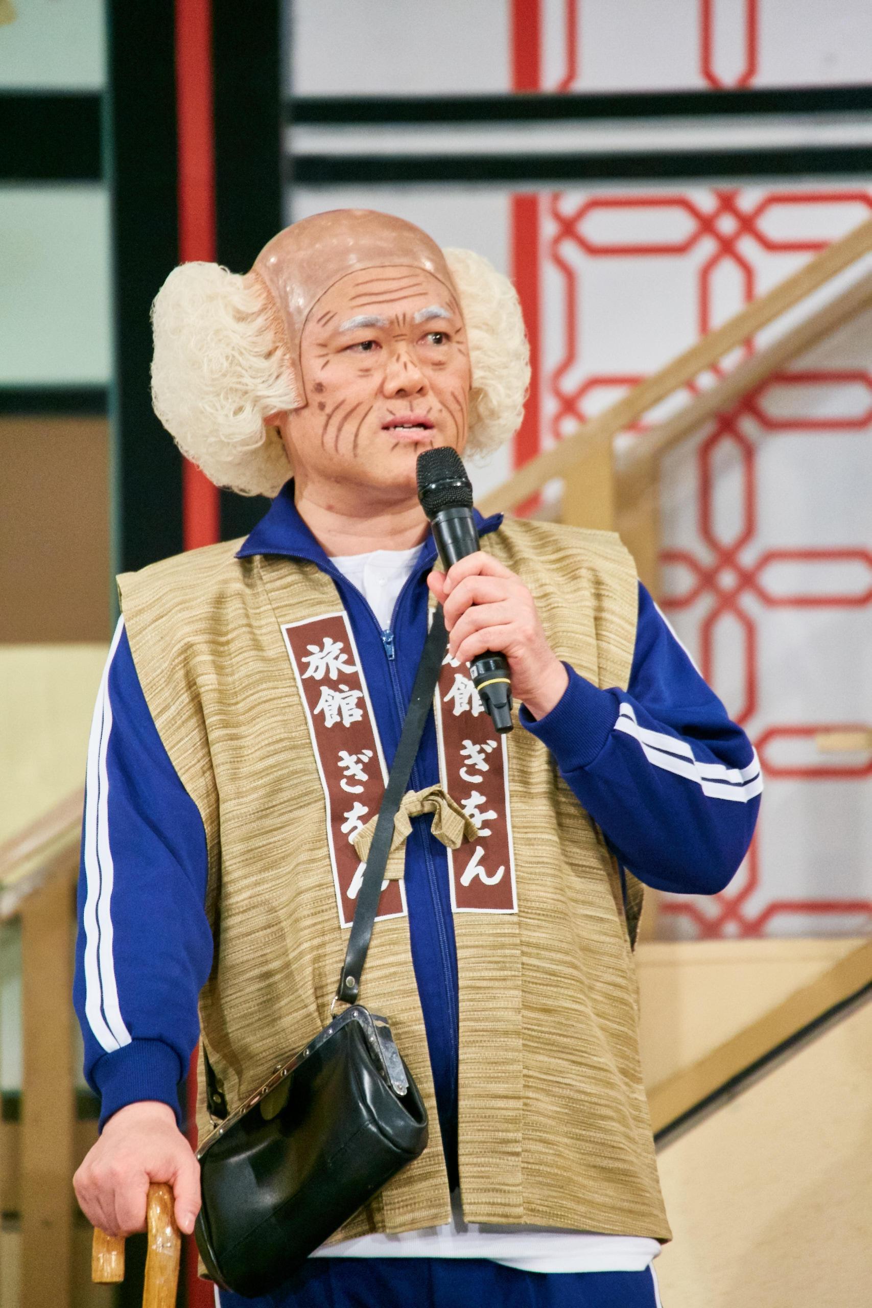 http://news.yoshimoto.co.jp/20180228003021-84772a009c52b47031d6e4521912e80bd69e103b.jpg