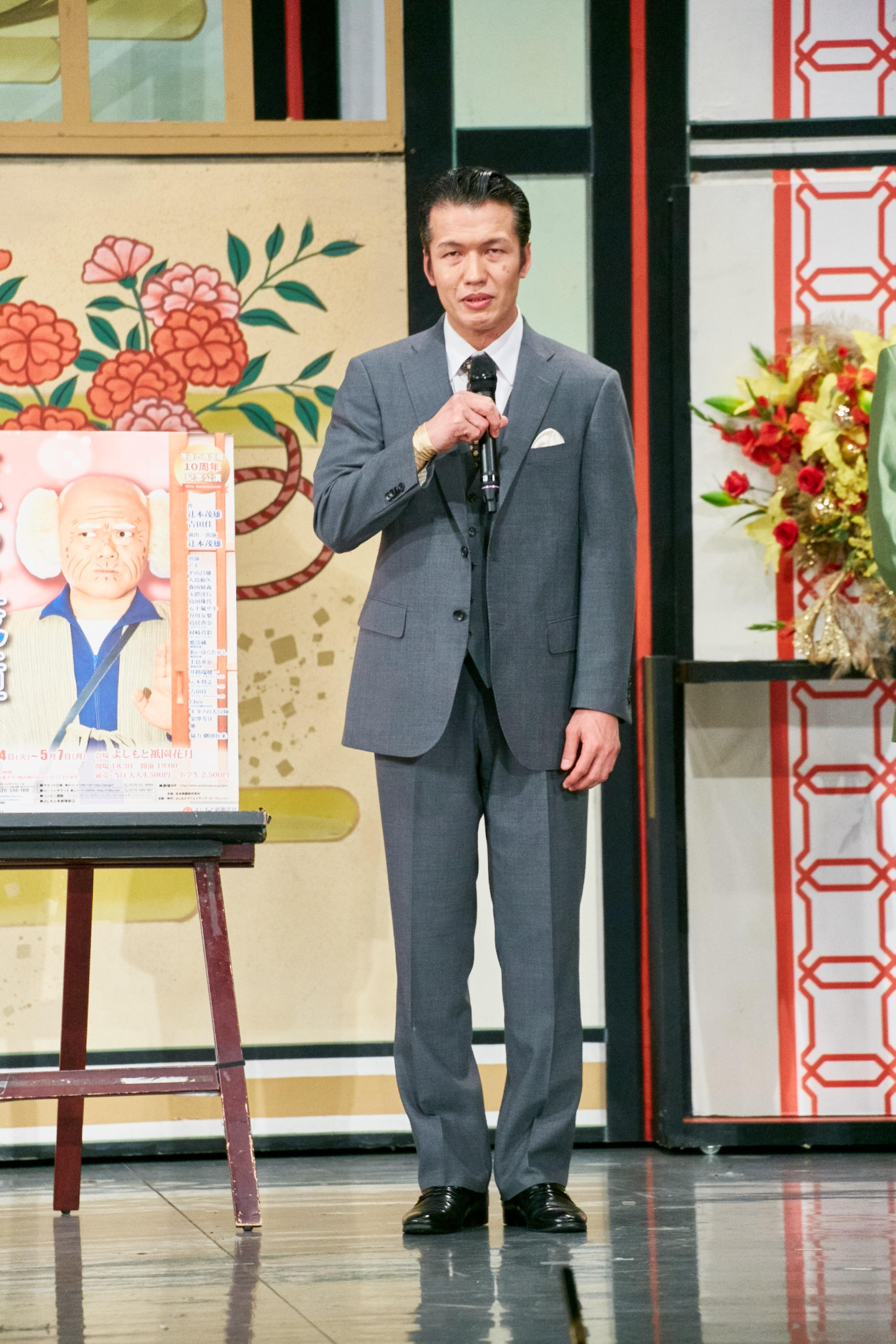 http://news.yoshimoto.co.jp/20180228003300-c68619b758970bbd08c7ceb64726e3d4027ef391.jpg