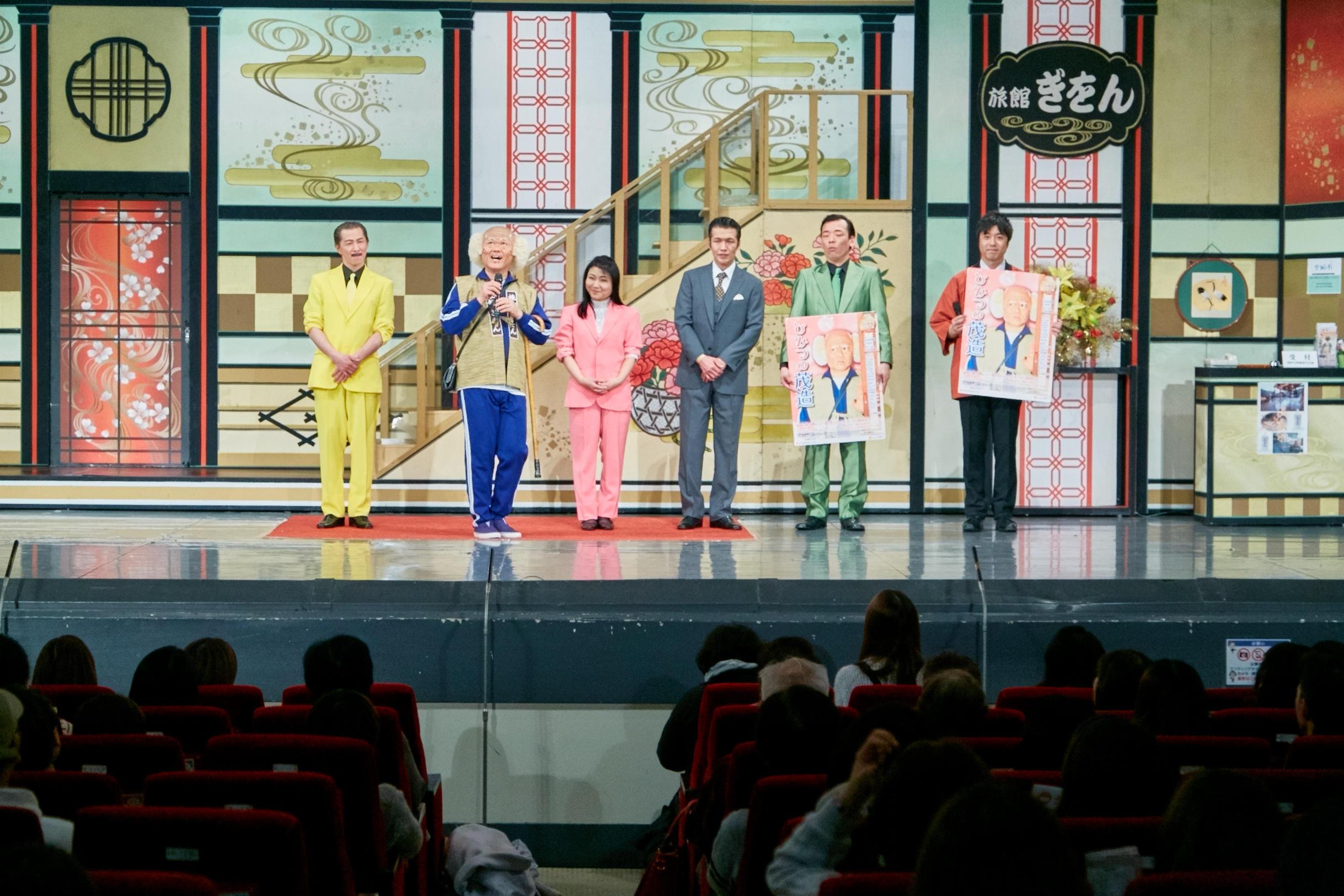 http://news.yoshimoto.co.jp/20180228003405-1868af06d214c8ec7a1e4c0e25ac43ce8820f768.jpg