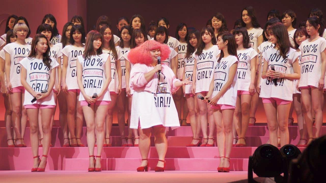http://news.yoshimoto.co.jp/20180228145953-129a2dbe8594f1940375d3e52daa3f8c1e2ac80e.jpg