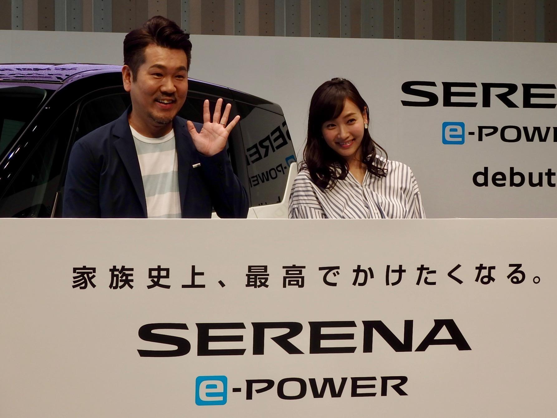 http://news.yoshimoto.co.jp/20180228184740-c0fc36069aa1dc074c0dba4c4df4d9082e9ab4f8.jpg