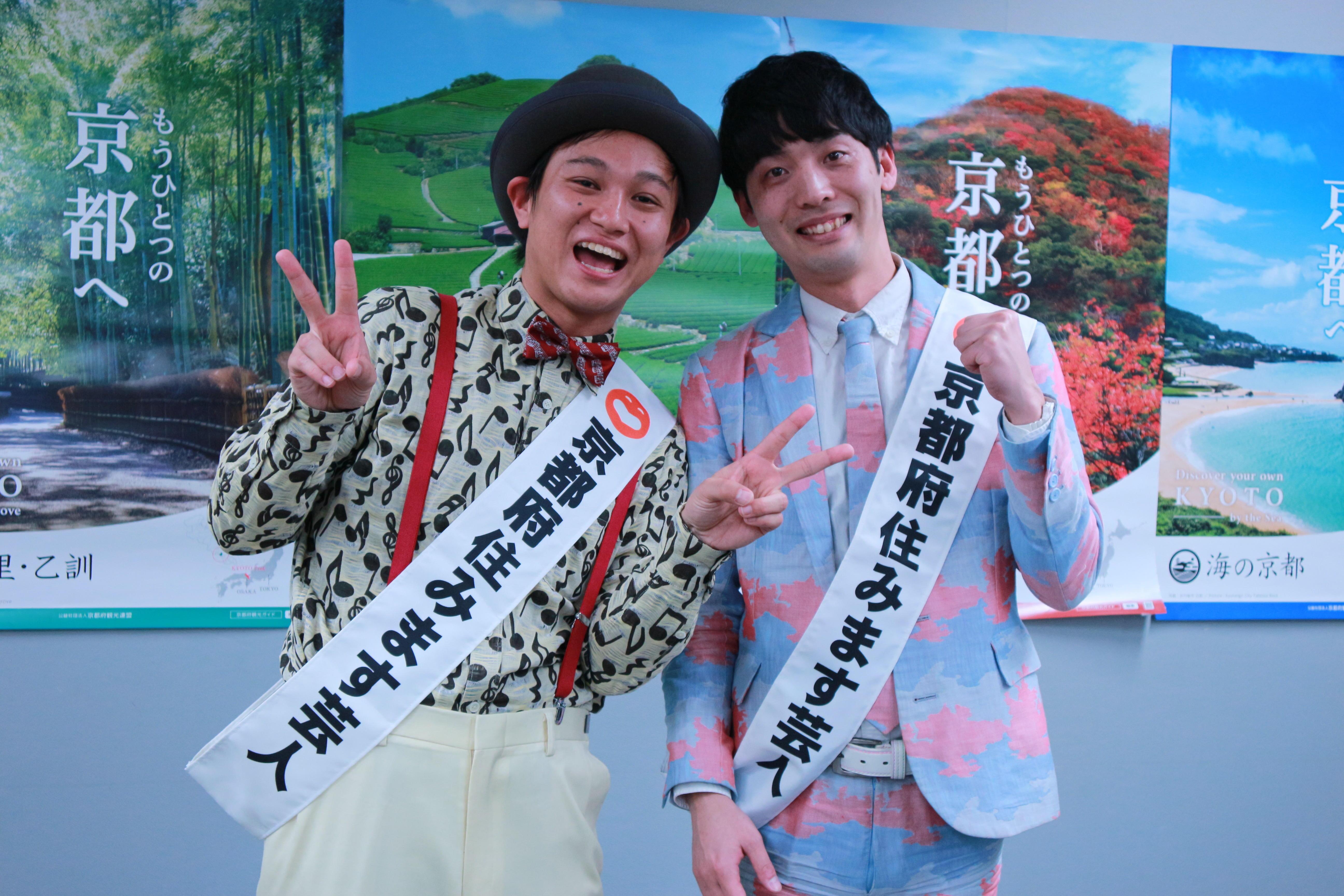 http://news.yoshimoto.co.jp/20180301012135-1cdc3e1d516010ed73745917f9b5d872c19fda9d.jpg