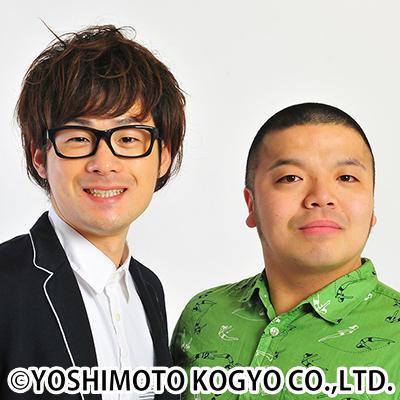 http://news.yoshimoto.co.jp/20180301120823-46bc7bf17c8dd696178118f4bfb5596164a85ebc.jpg