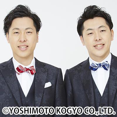 http://news.yoshimoto.co.jp/20180301120906-d5902cc982a95d180ad9cb842d450b294ed9d2b0.jpg