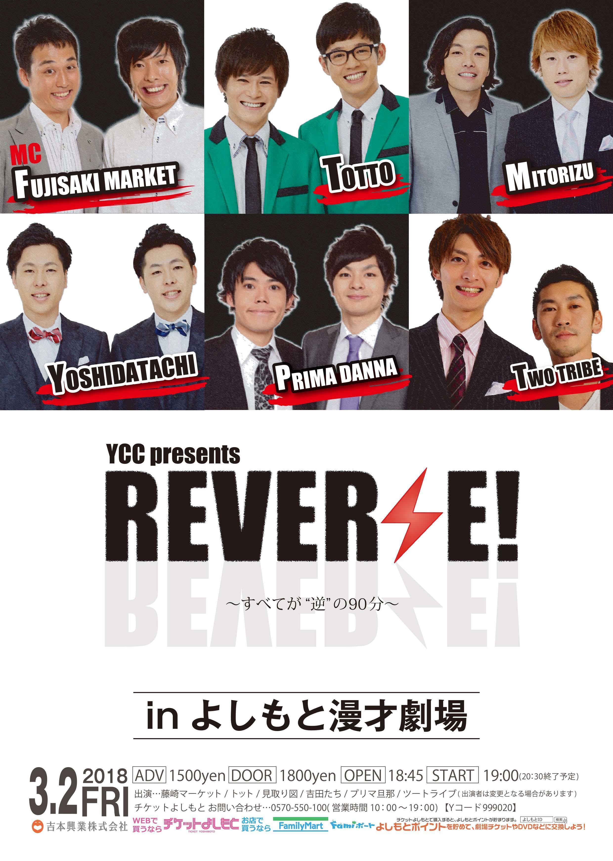 http://news.yoshimoto.co.jp/20180305133554-eeb4bdbcb70bb94d6b93005703f0fe98e2a319ad.jpg