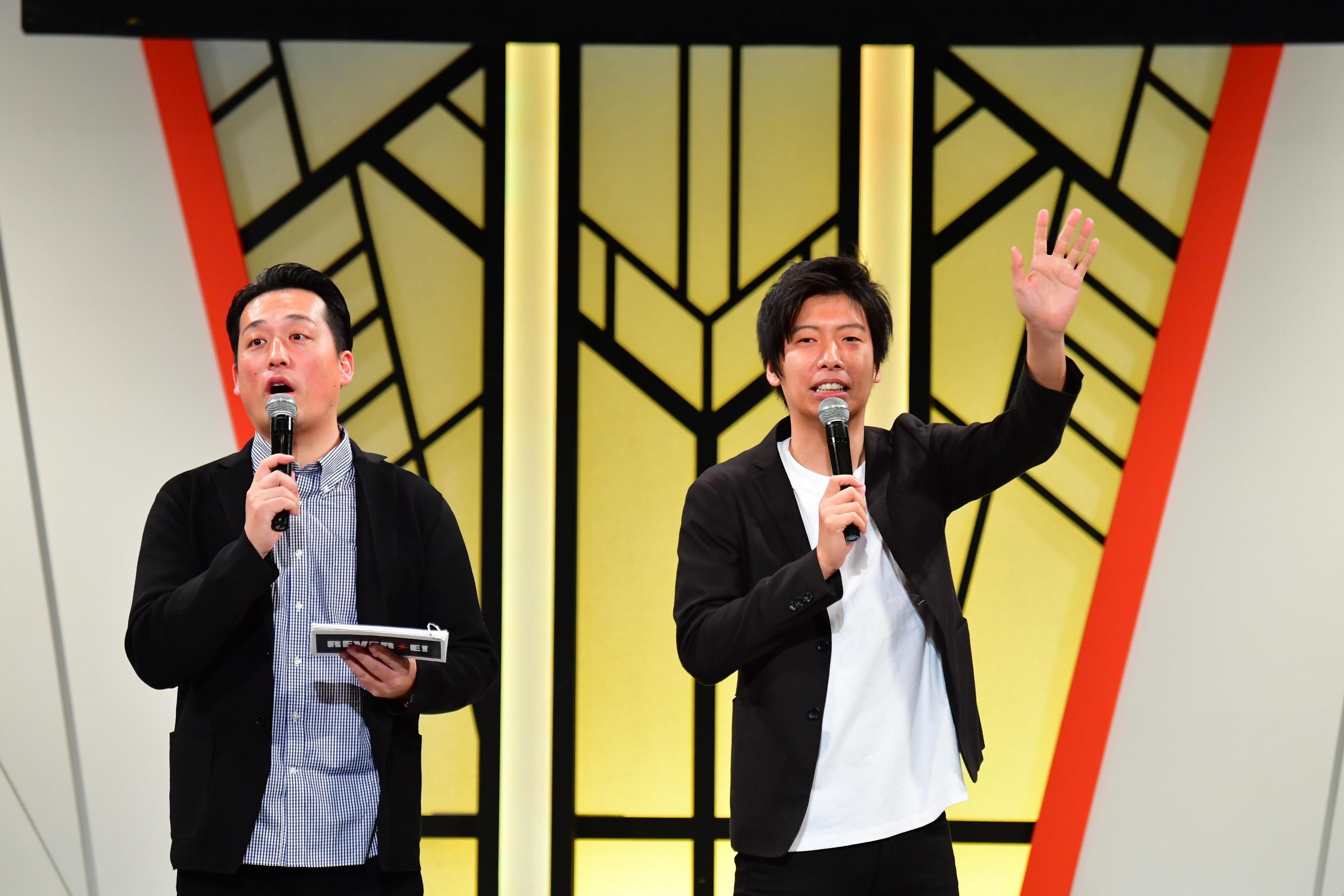 http://news.yoshimoto.co.jp/20180305133647-82ed3144c03c2ca7c33152dc3b86d36345fcac72.jpg