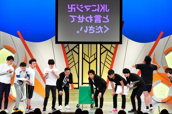 http://news.yoshimoto.co.jp/20180305133929-49b8750c80fa80b39874c812b6e237c51e58b434.jpg