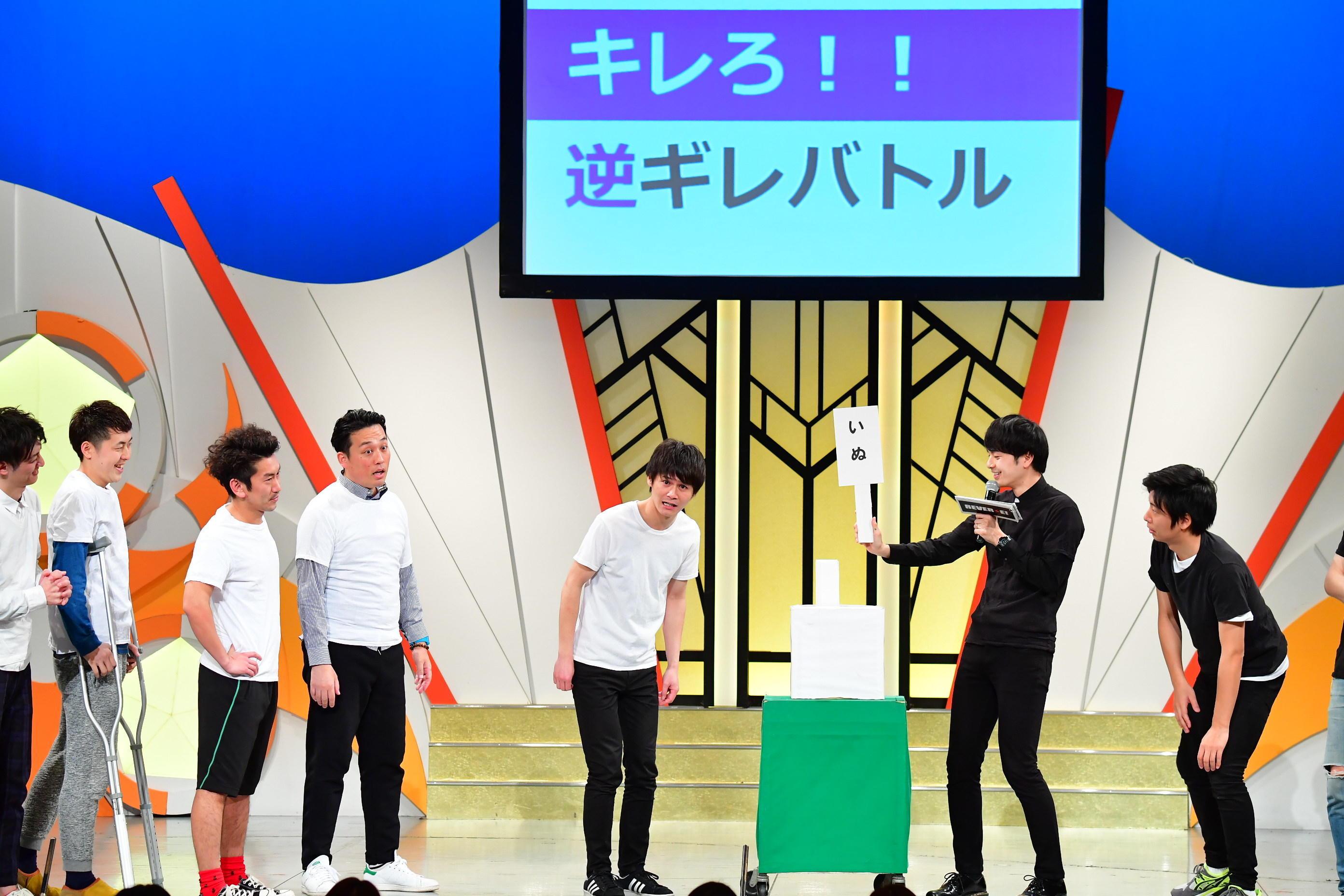 http://news.yoshimoto.co.jp/20180305134323-36b85c0c163e1537c0a49458a65dbc0d086e0b0a.jpg
