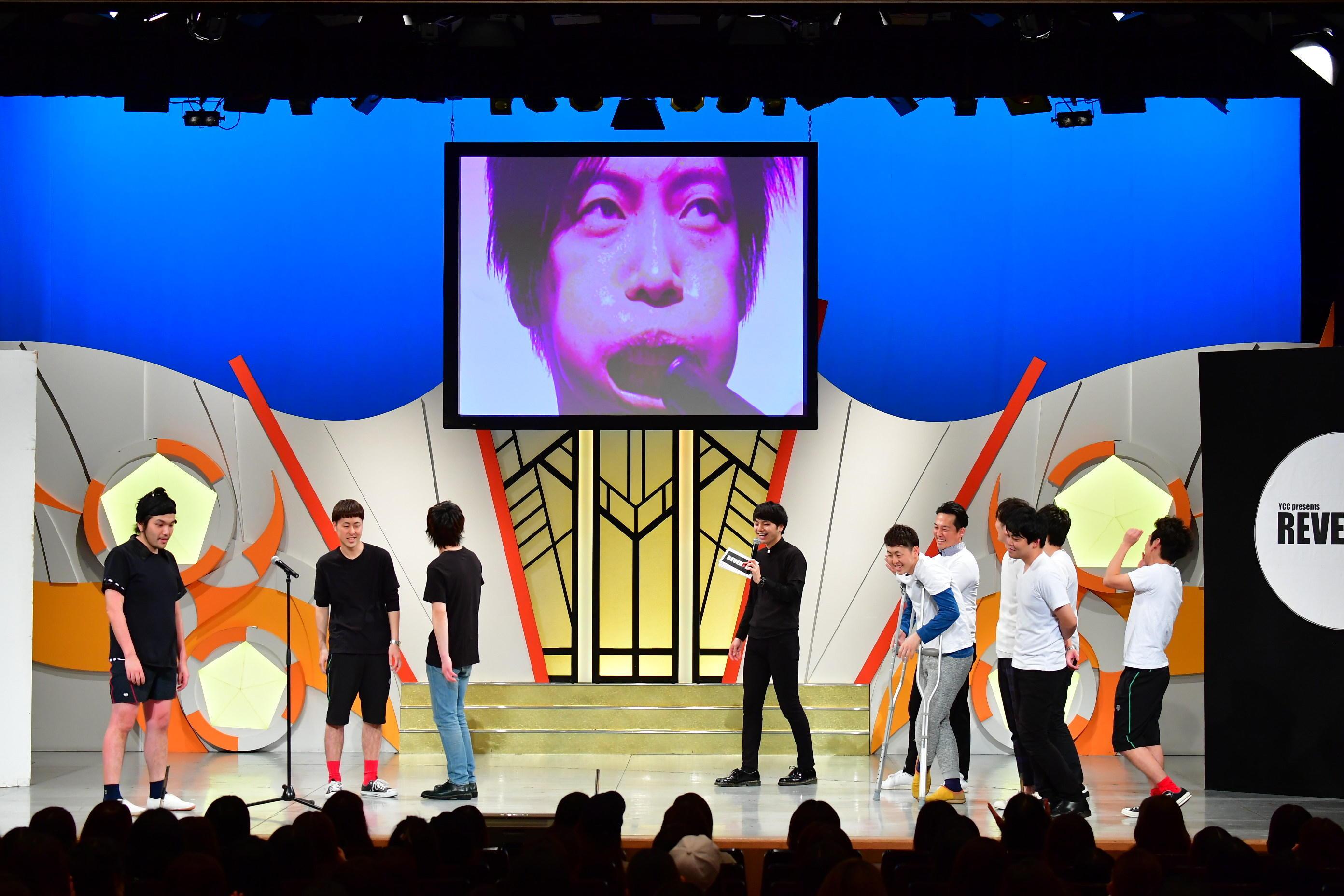 http://news.yoshimoto.co.jp/20180305134409-efbdd2a22b6849fdbf787f951d4a87c51ea417ea.jpg