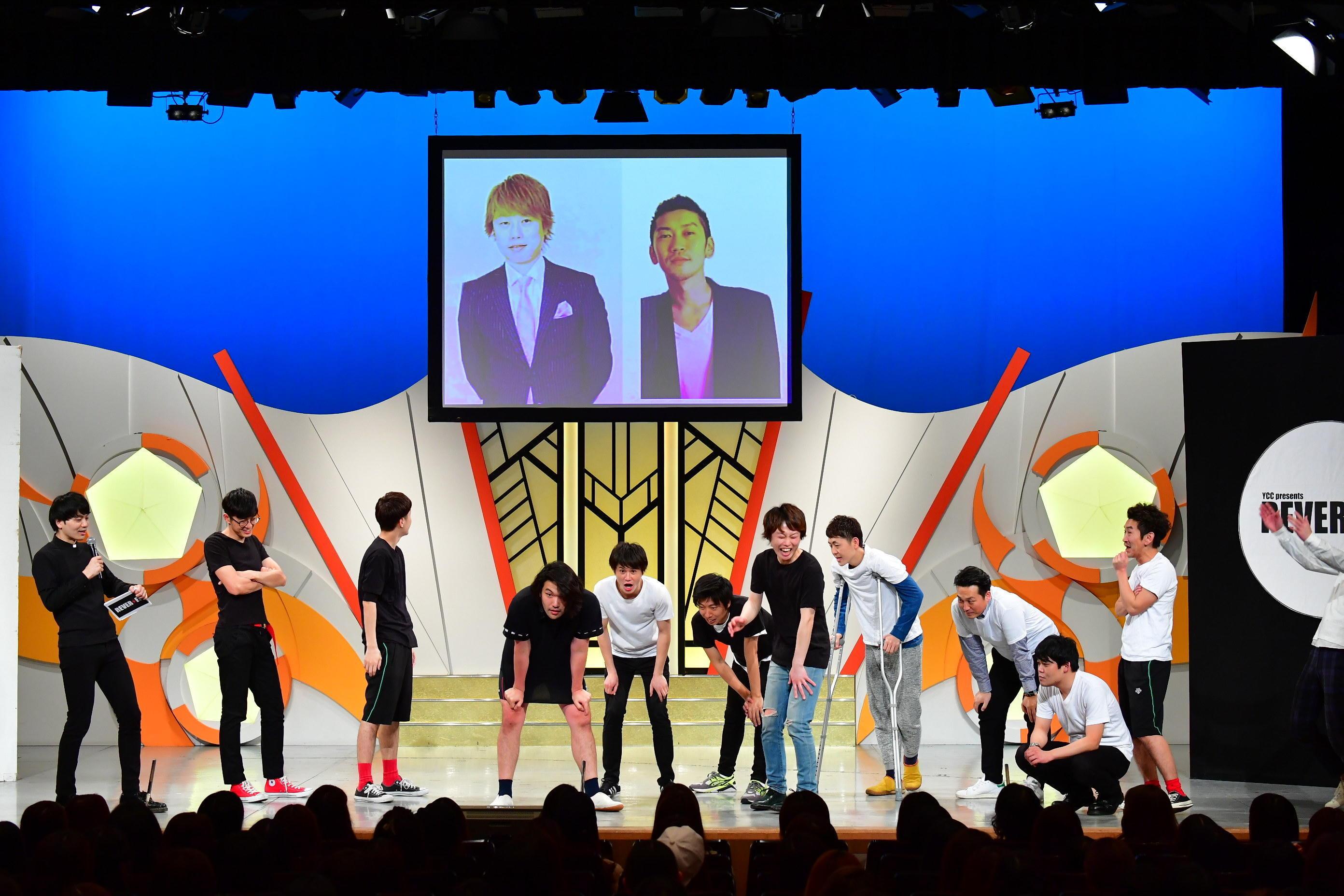 http://news.yoshimoto.co.jp/20180305134528-f971355108471ca9d0ca36fc1a5d9ccc34c4c8b6.jpg
