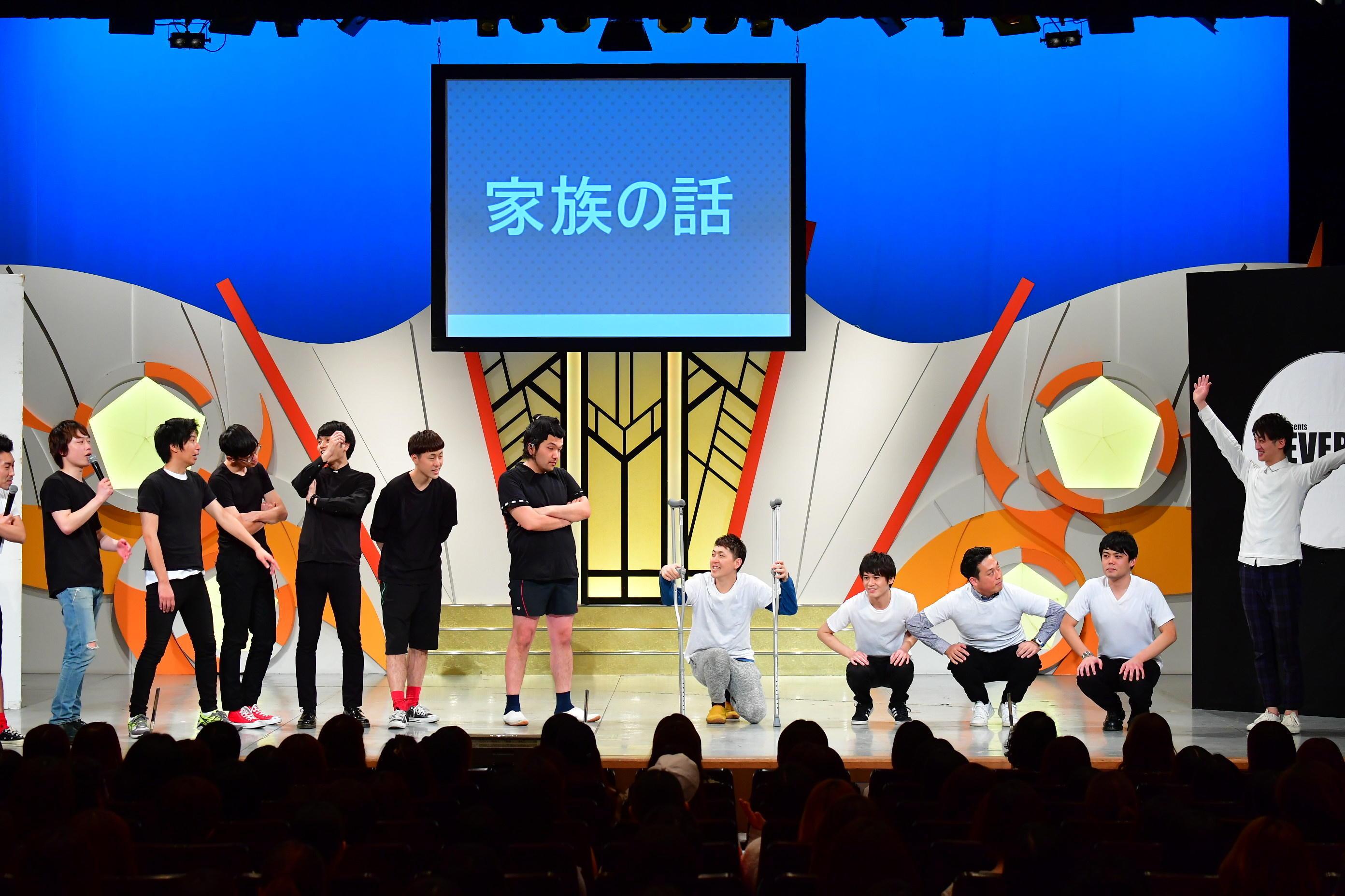 http://news.yoshimoto.co.jp/20180305134557-a0db0b64179969e591f83860b31dc5167f412e3e.jpg