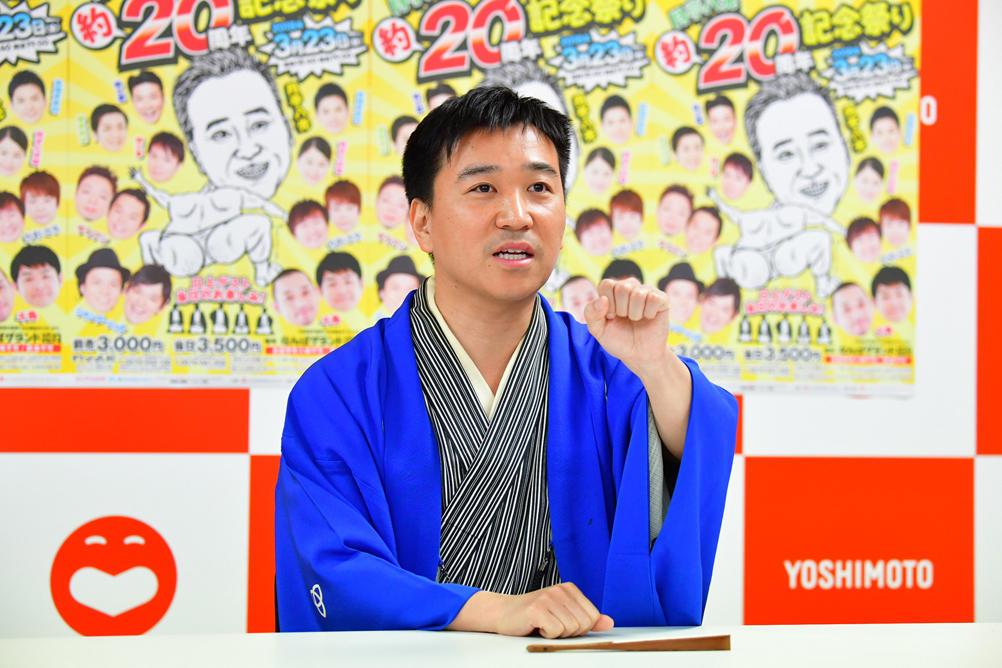 http://news.yoshimoto.co.jp/20180305155315-a11286d3dabf46e75957093e9bd1b6c30ae67570.jpg