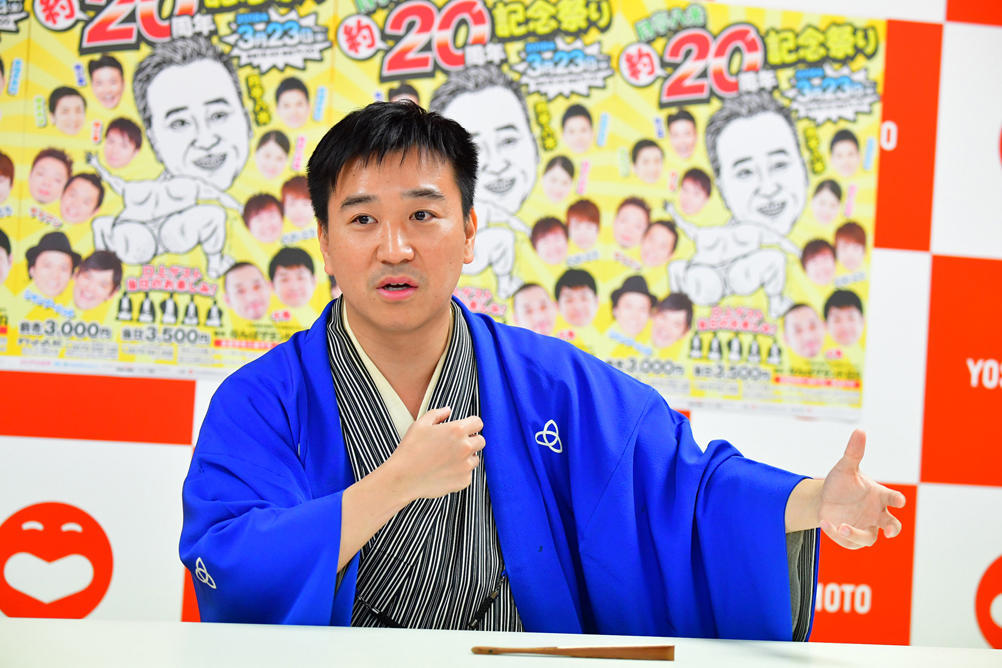 http://news.yoshimoto.co.jp/20180305155345-f6f670fbdf76c2596456a84c52dc2599c56d9fe2.jpg