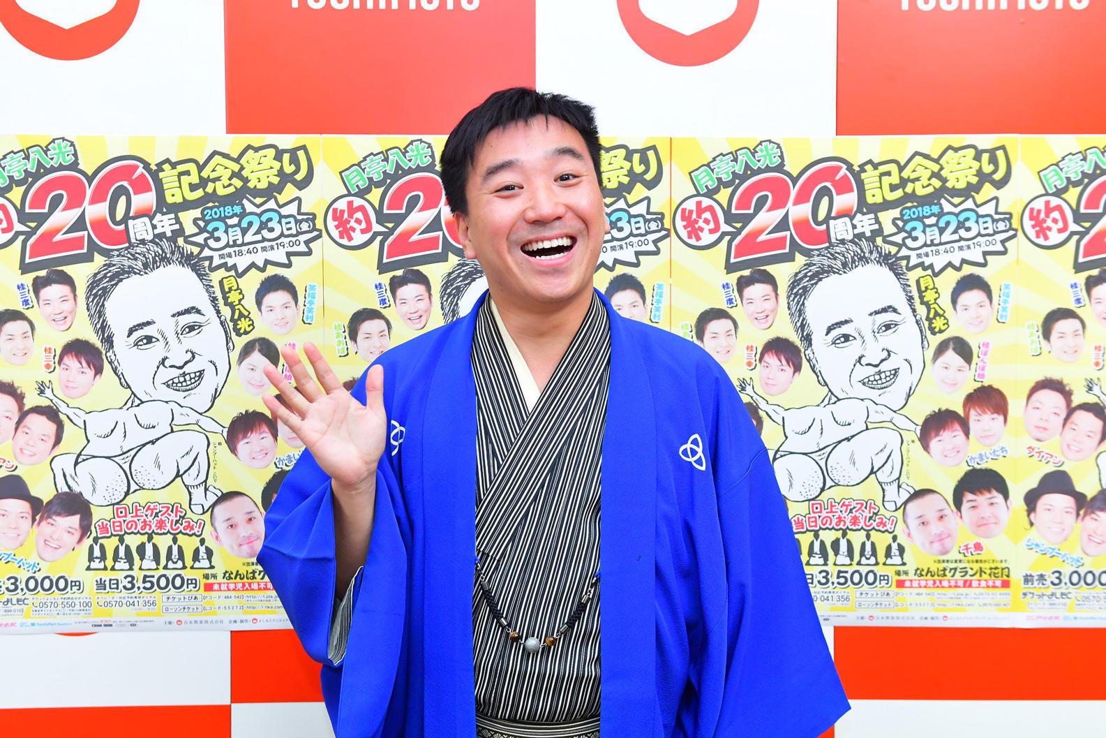 http://news.yoshimoto.co.jp/20180305155609-9f43cf3f2c9610a835eb5b7c3db25796ac69ee3c.jpg