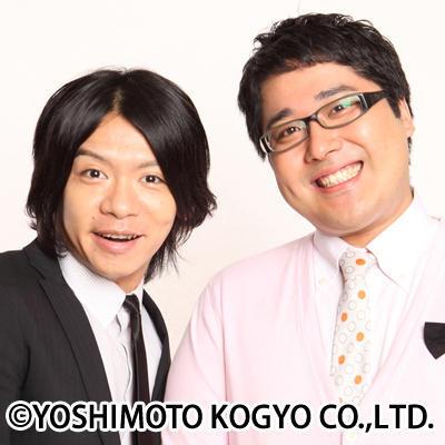 http://news.yoshimoto.co.jp/20180305165504-13dfdf87578e21370753964ab937c78f44a17c66.jpg