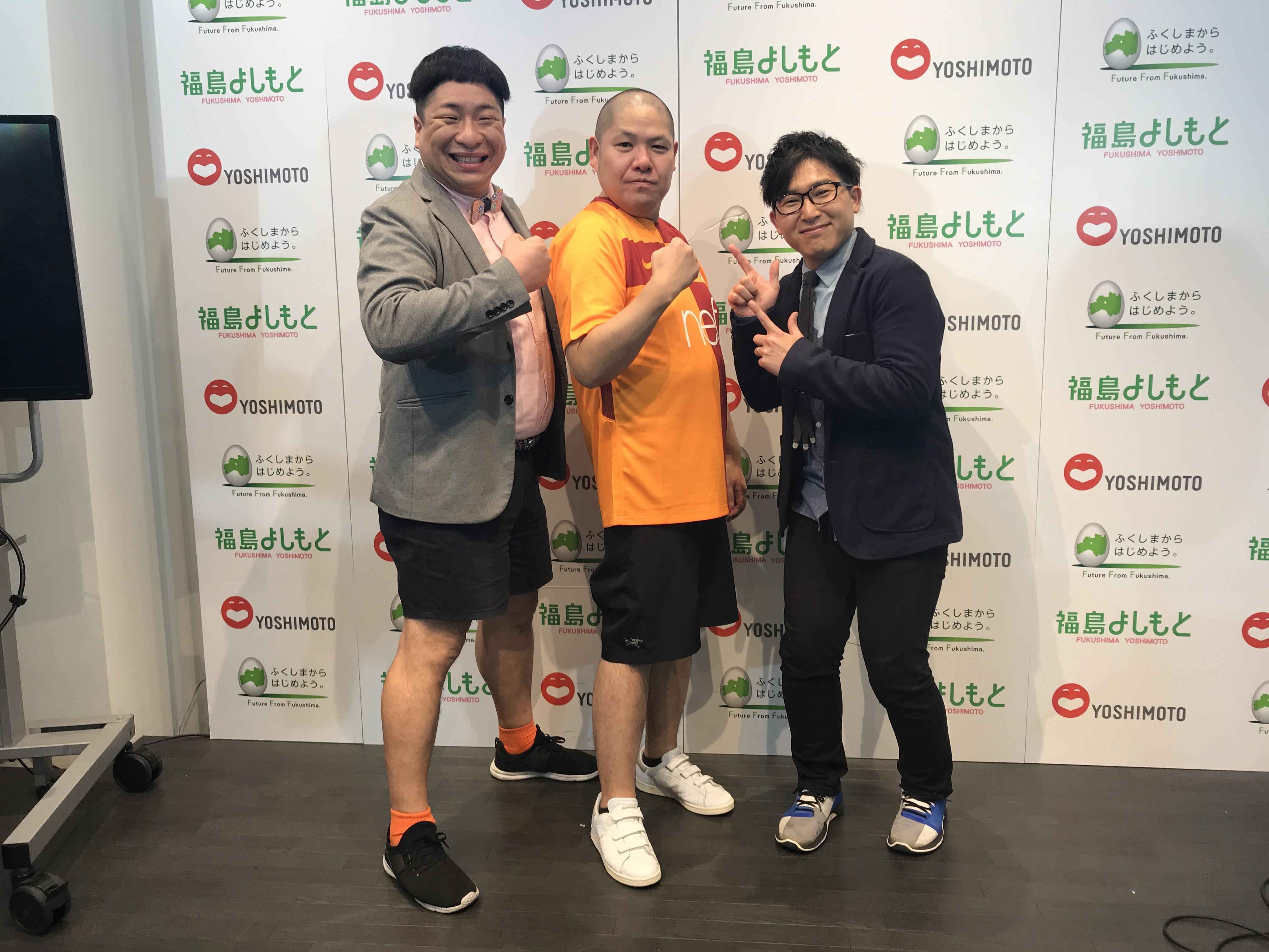 http://news.yoshimoto.co.jp/20180306182647-2690ee99212ac58a802011bed8541050dc6a801c.jpg