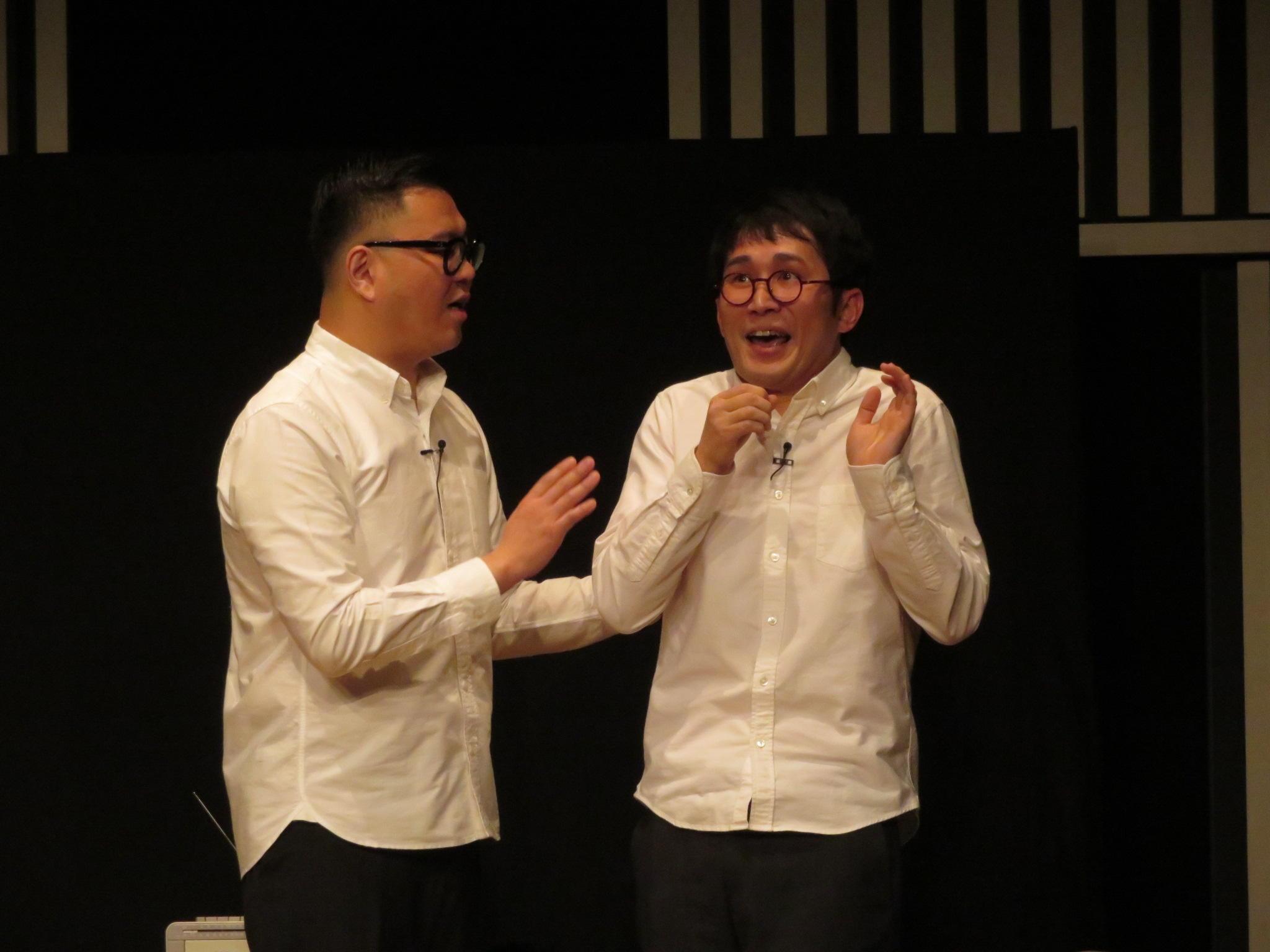 http://news.yoshimoto.co.jp/20180306205903-bd9f2071949ab6316d0b39dcc7a835d1d2ce992b.jpg