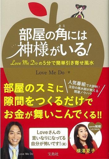 http://news.yoshimoto.co.jp/20180306214114-063cf44d31ba4c02c8e7a7cccd50db7457a1db4e.jpg
