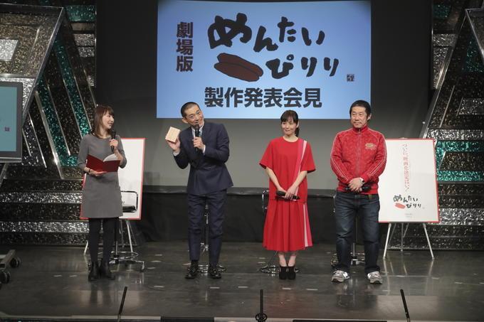 http://news.yoshimoto.co.jp/20180306233824-6248df5272e06ff9edbfbcaec04616e5447b4af3.jpg