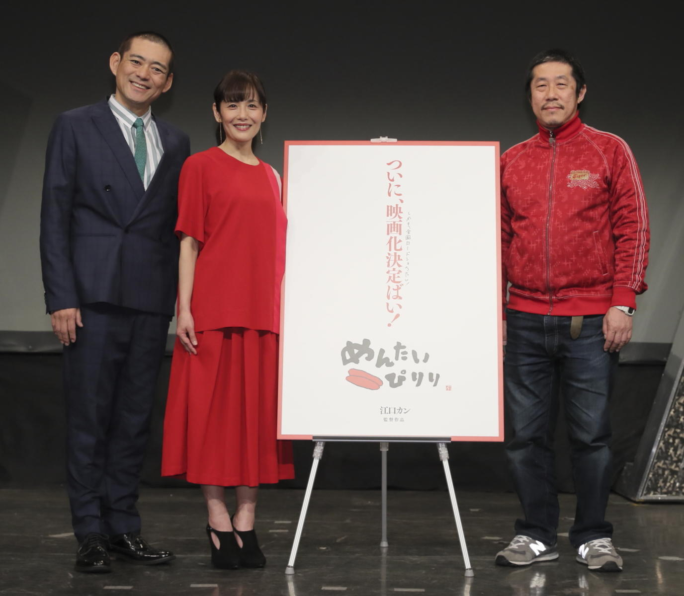 http://news.yoshimoto.co.jp/20180306233928-96b7c480ad3954b491ef283c8904474157121c5c.jpg