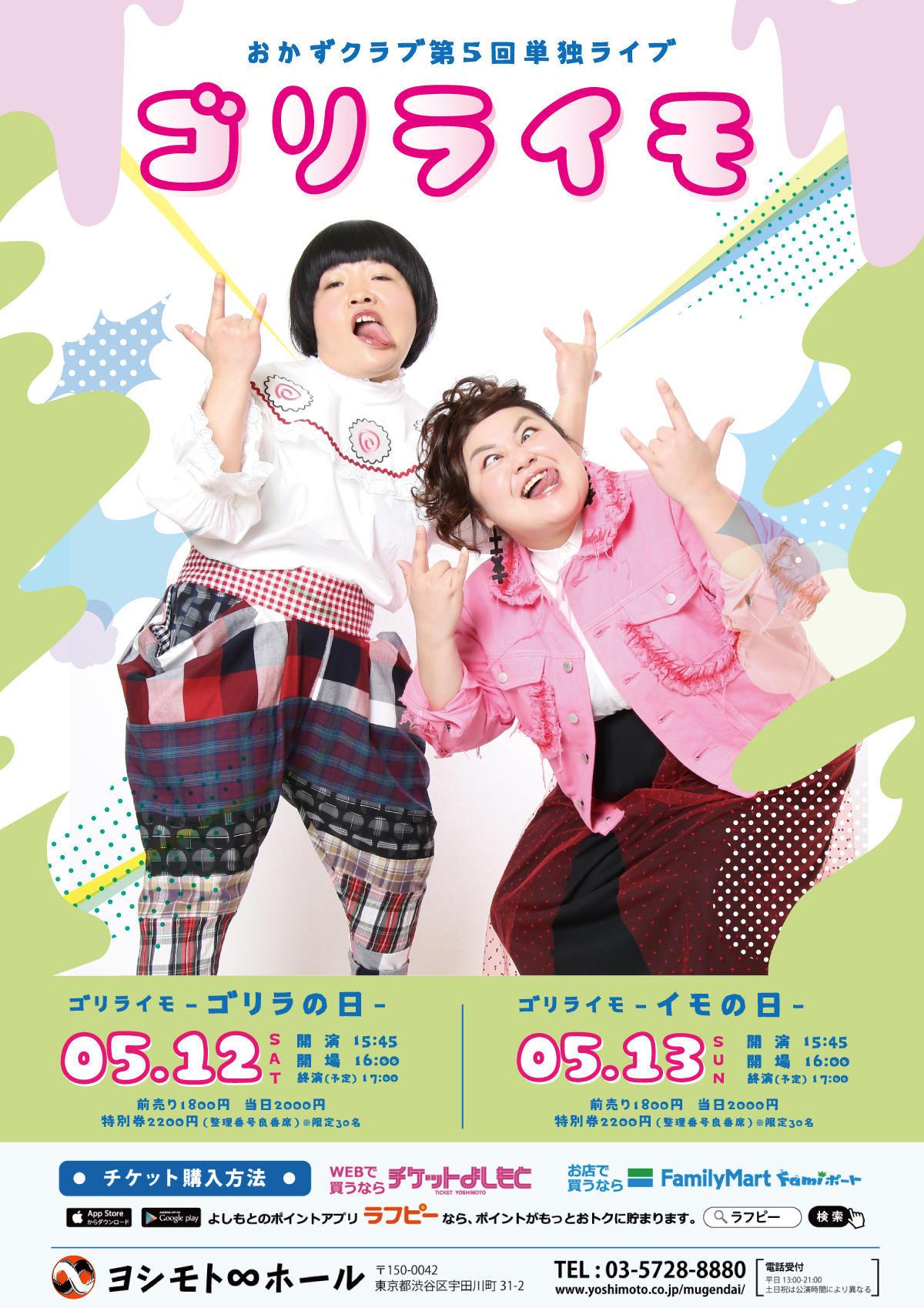 http://news.yoshimoto.co.jp/20180307114311-e863ace5d3a36ac88f0a6c3d708d20e0e3c34f8b.jpg