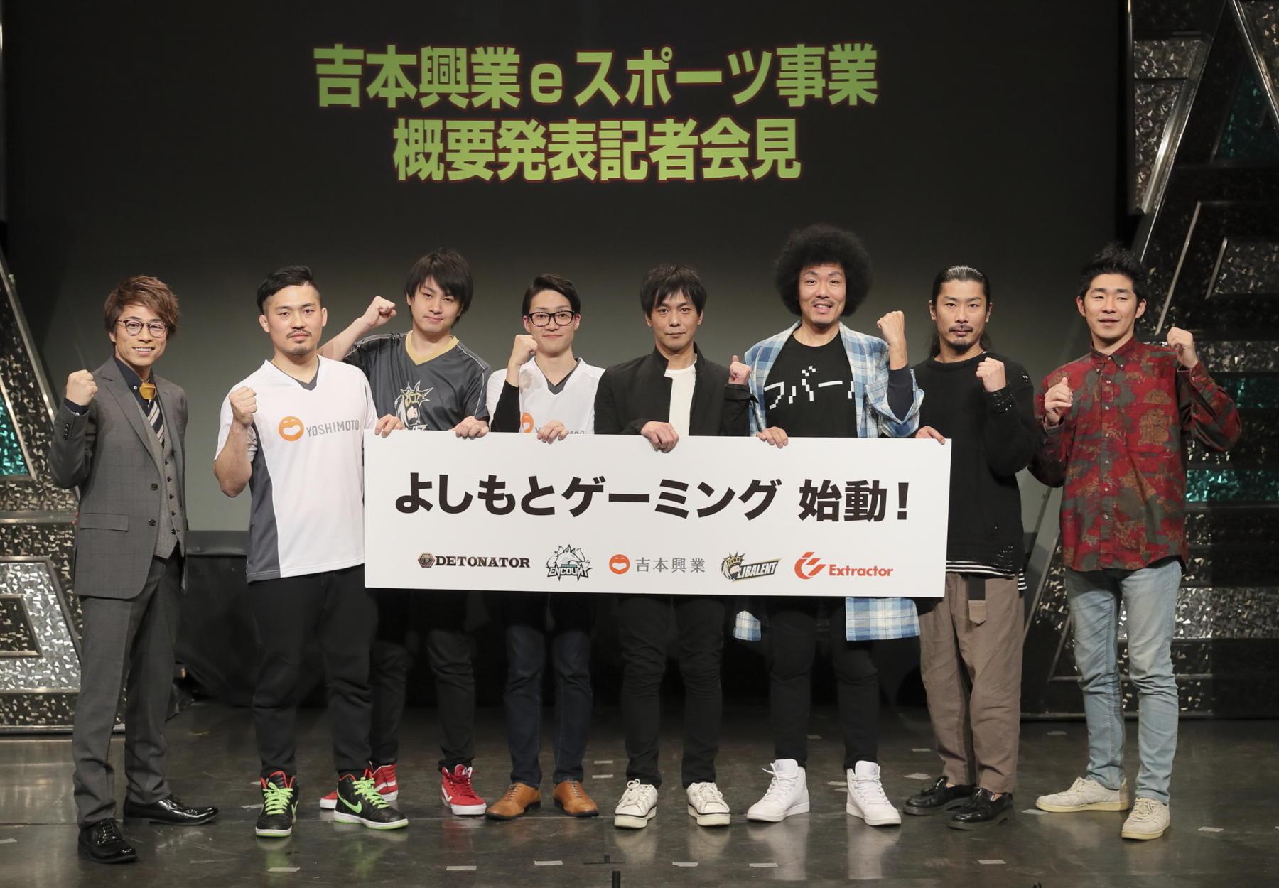 http://news.yoshimoto.co.jp/20180307170007-019190b009518c91d23bc350f8f2efff3e11cdbd.jpg