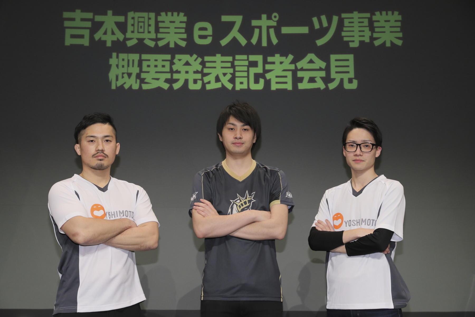 http://news.yoshimoto.co.jp/20180307170037-0fff52b3fa99e3341e08e3a23e666f7f59657d89.jpg