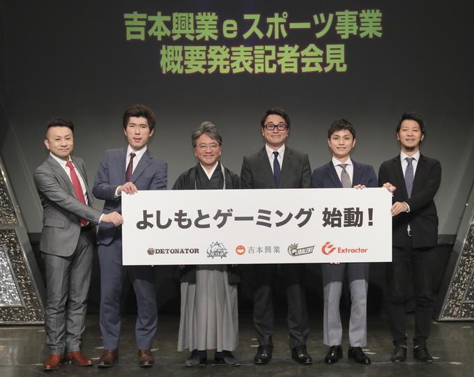 http://news.yoshimoto.co.jp/20180307170038-f71025443ff9778ae1c689b0950b351212fa0d9b.jpg