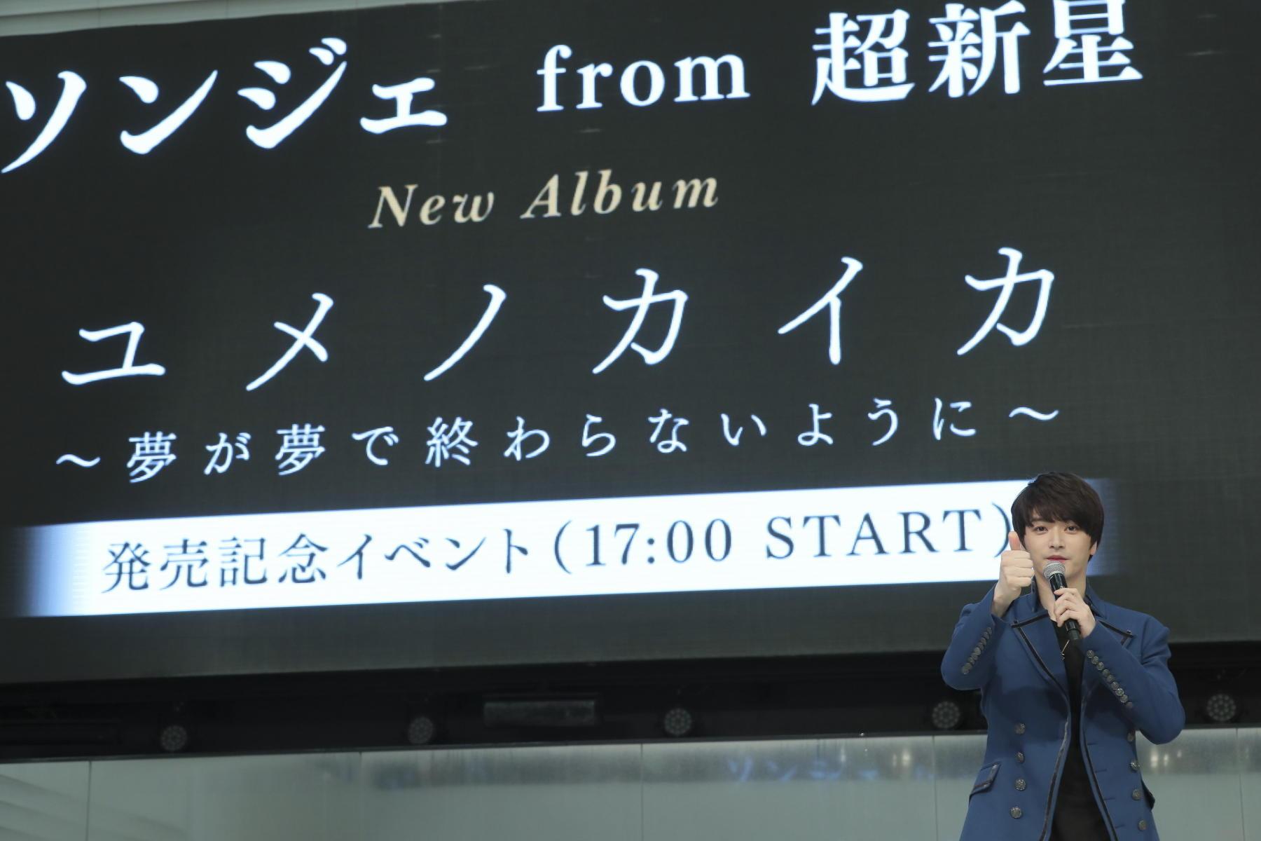 http://news.yoshimoto.co.jp/20180309090549-62bb01ff8231d8c111ef3dd55062778641f65fe9.jpg