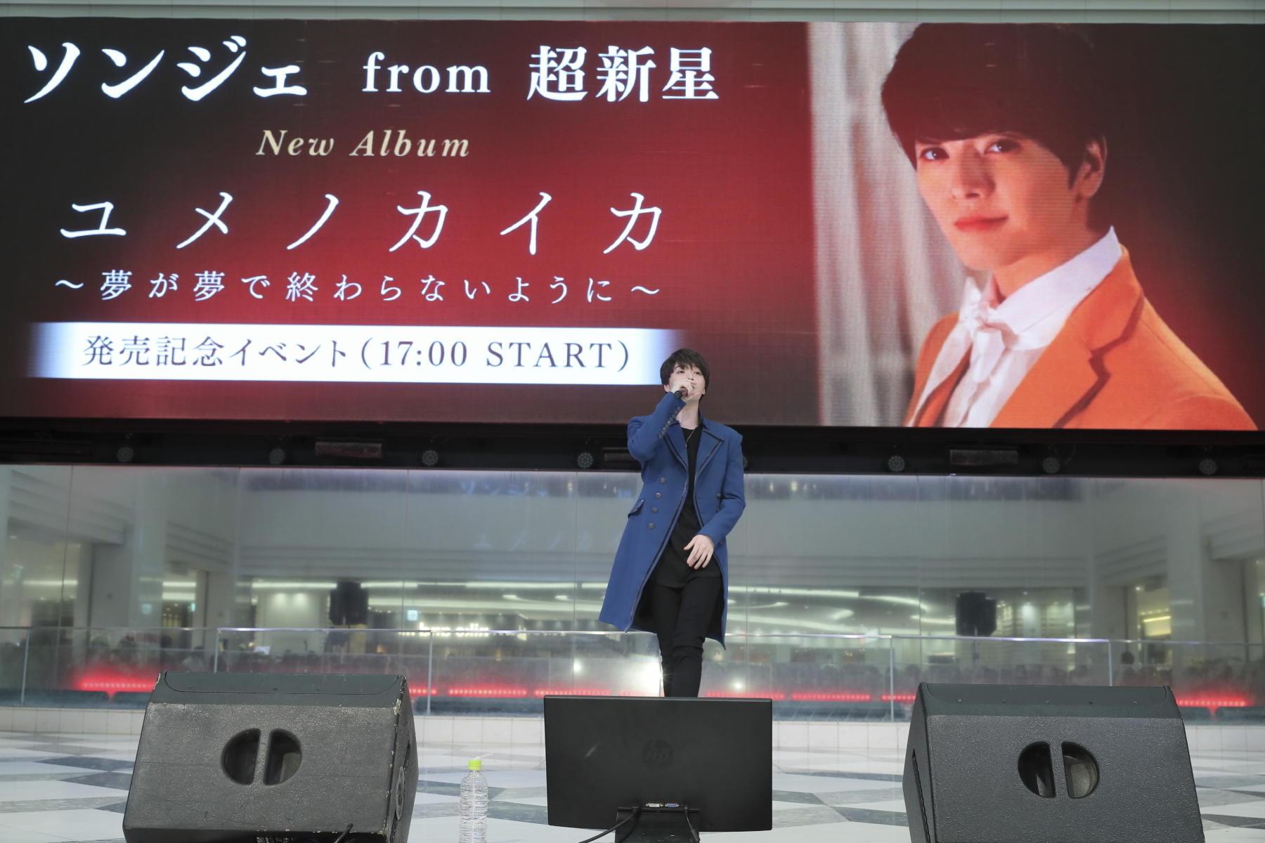 http://news.yoshimoto.co.jp/20180309090613-7d17178cf6eda33f951d4c2d70ce2059c2b1d191.jpg