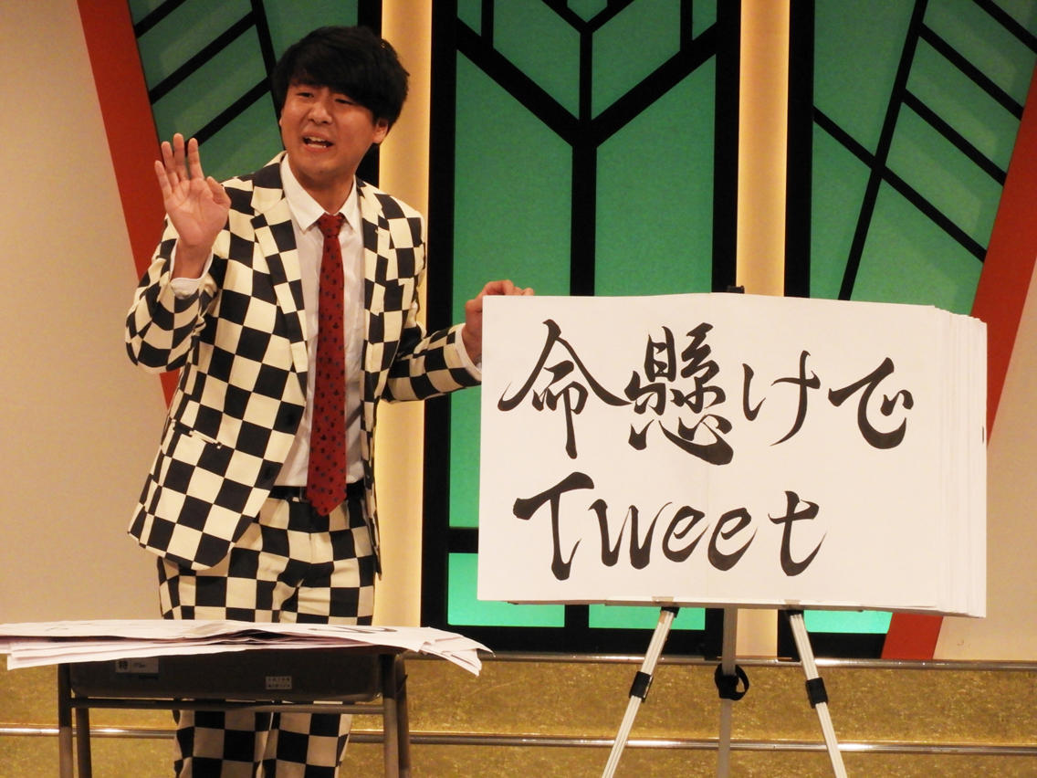 http://news.yoshimoto.co.jp/20180309101148-1cb164fe30b885336f39a74b29de0ac41b16a8ce.jpg