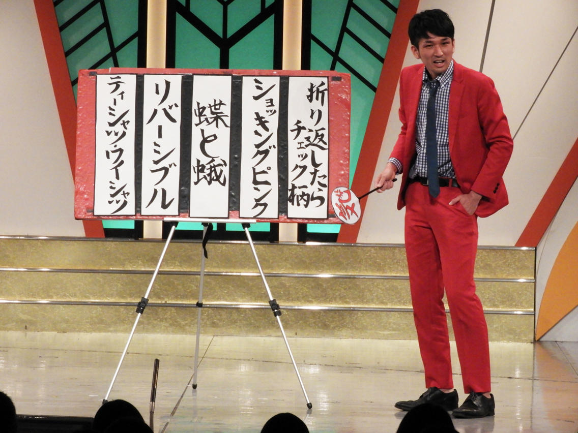 http://news.yoshimoto.co.jp/20180309101957-c5e2d42cf1e73e1089965a08ebd7102ced39654f.jpg