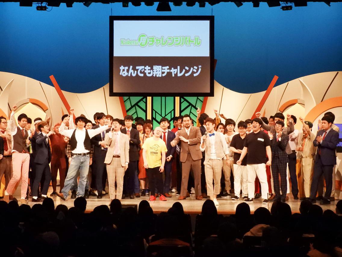 http://news.yoshimoto.co.jp/20180309102229-32079006b5292861f38494edf7d1e01dacdcd3f3.jpg