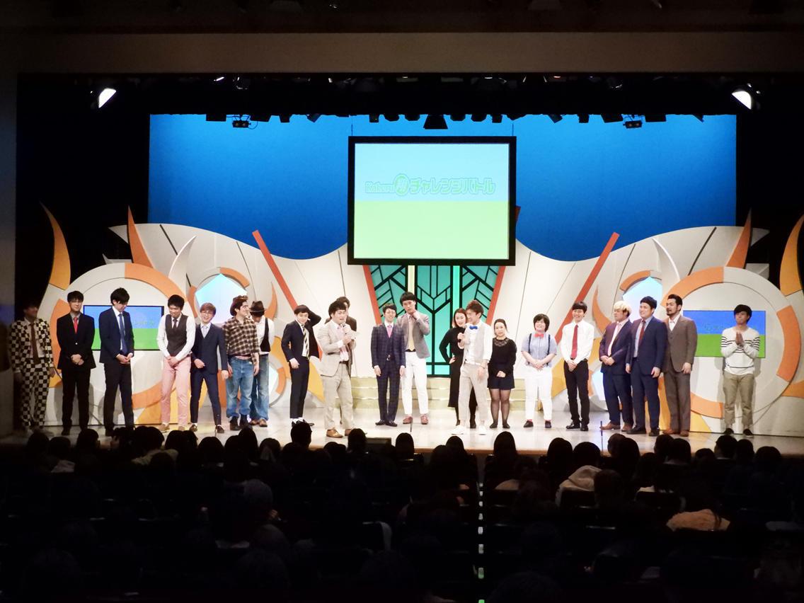 http://news.yoshimoto.co.jp/20180309102834-367927a73cf1b064db23786ac2ec1712e91b8c00.jpg