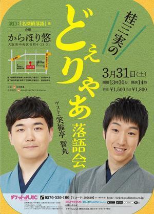 http://news.yoshimoto.co.jp/20180309201625-a43396159429b4dc1269f261fa0eca17444a5ada.jpg