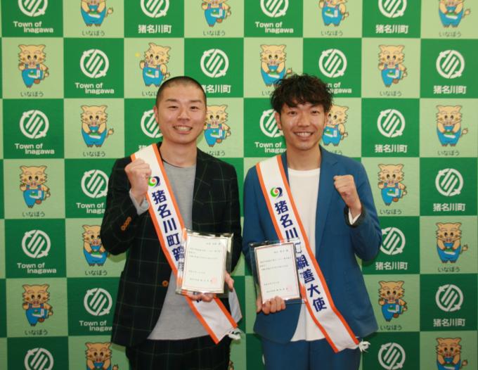 http://news.yoshimoto.co.jp/20180310210358-8728091c081f33c6b24f5dc9d0c7cd98183d0e32.png