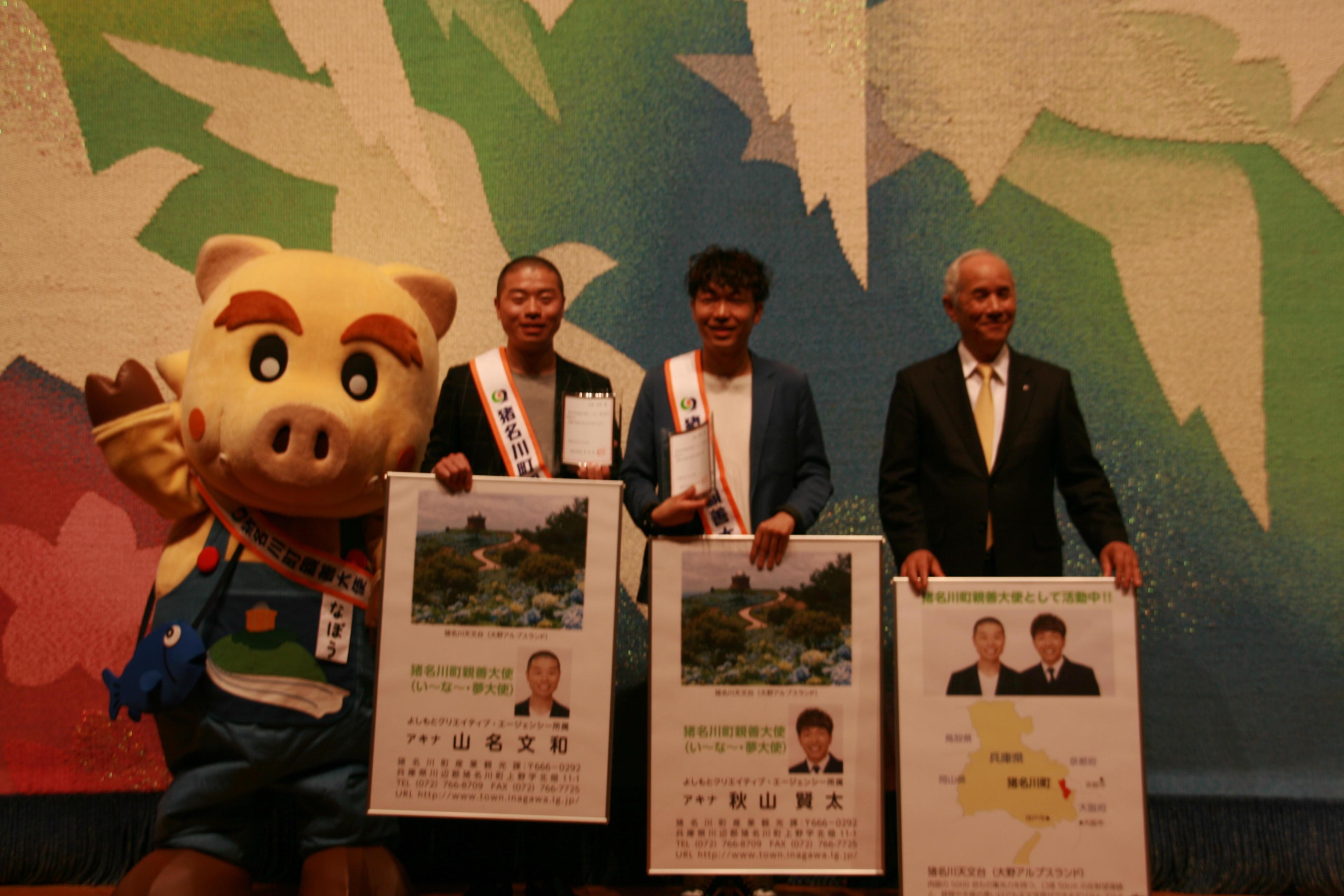 http://news.yoshimoto.co.jp/20180310210802-9c57731d25088acc6c9e0f79e361a1ecb3b65e0f.jpg