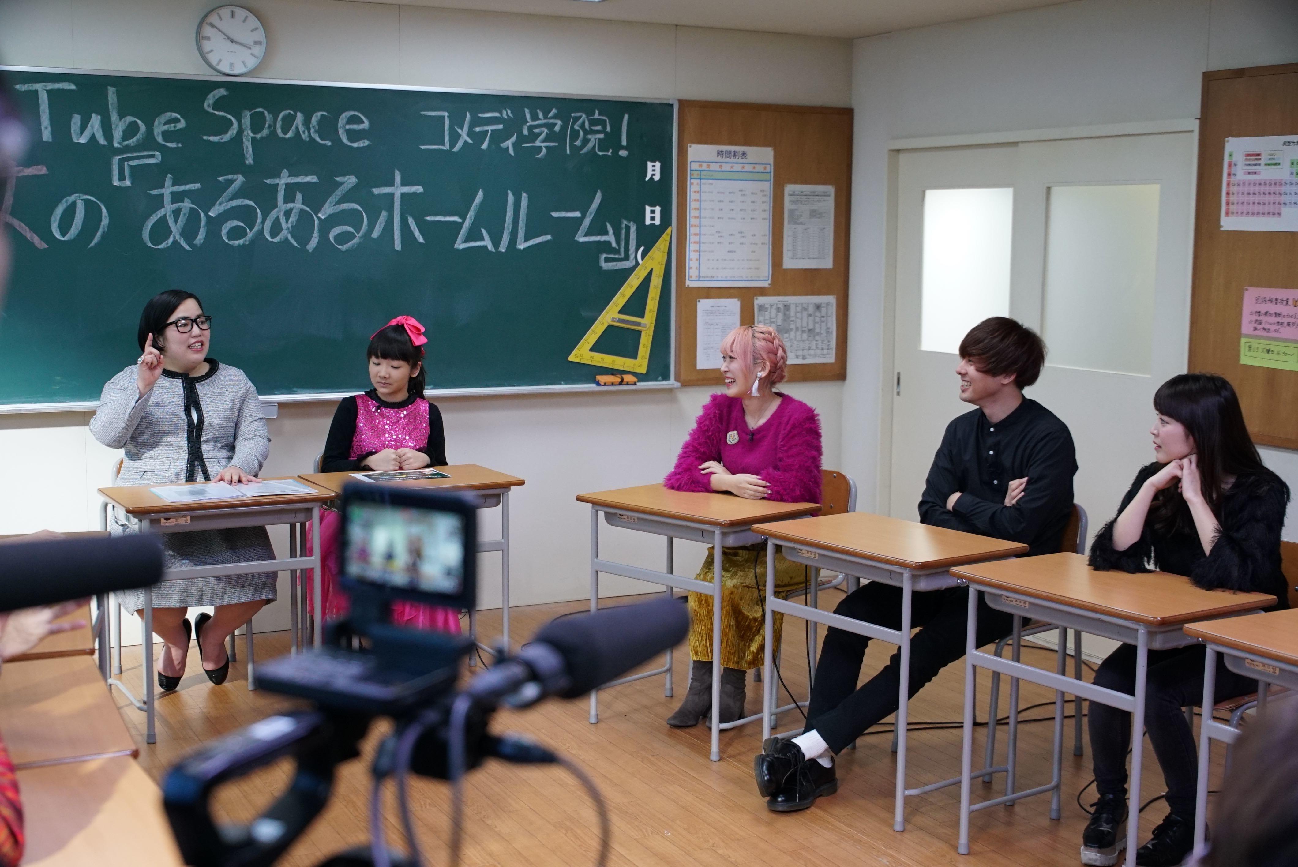 http://news.yoshimoto.co.jp/20180311071342-9641f6b7be714cbc6207c29dc0ddeaaaa527d5cc.jpg