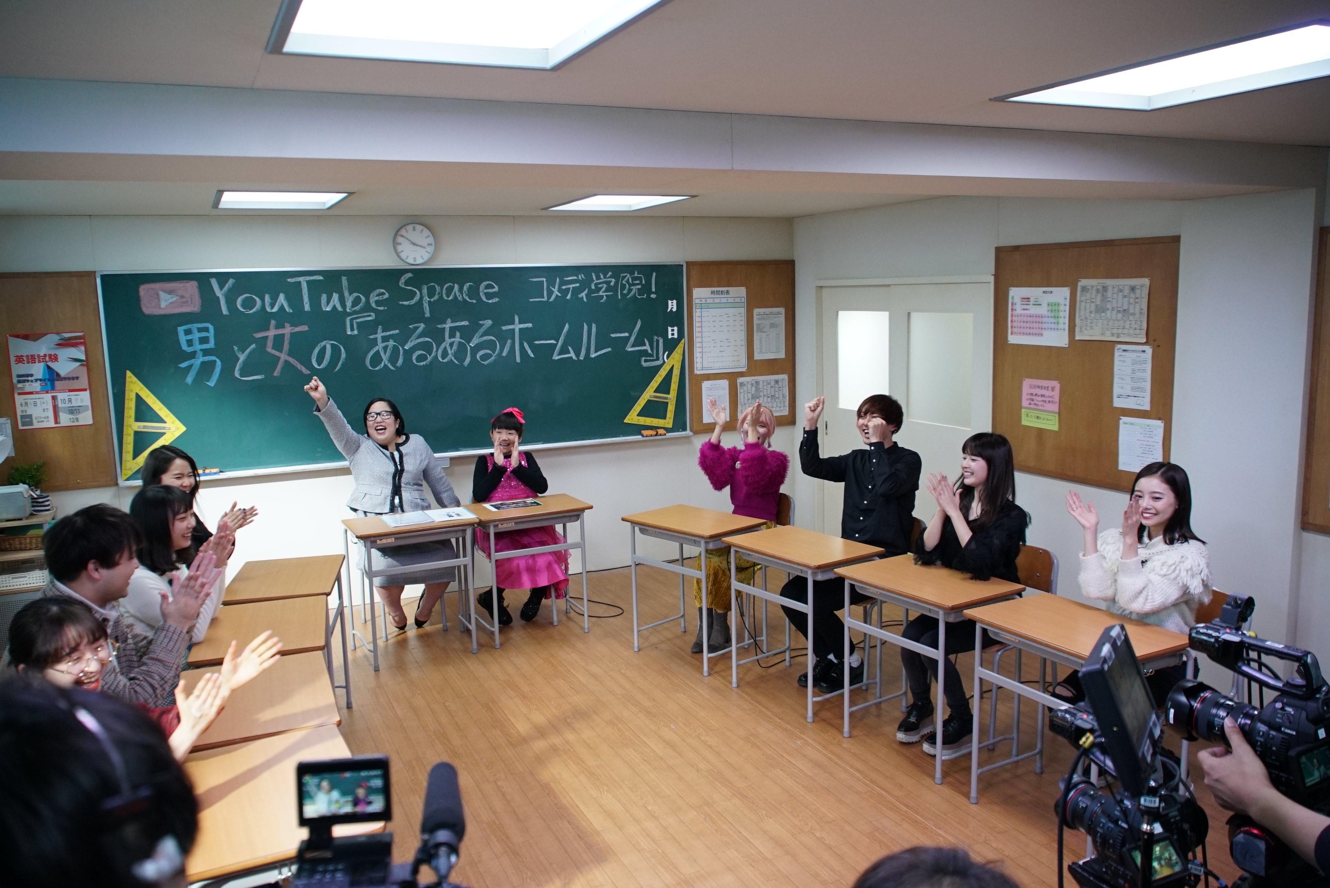 http://news.yoshimoto.co.jp/20180311071751-b378b0399c3309ec663d2144292820c21423ed78.jpg