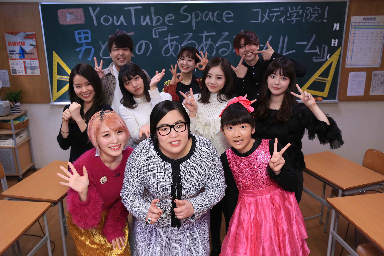 http://news.yoshimoto.co.jp/20180311073903-df14834163330b806baa40c3a00dccefdaae90b3.jpg