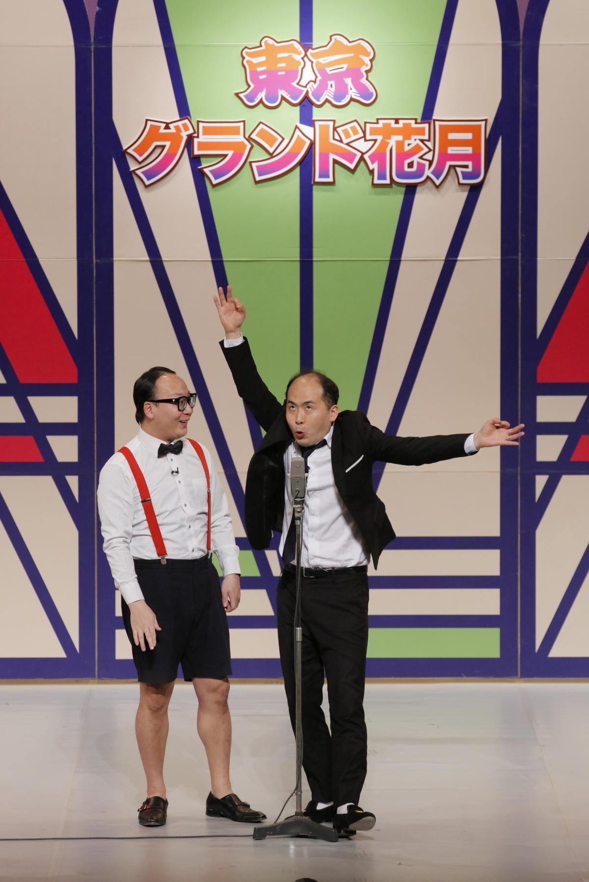 http://news.yoshimoto.co.jp/20180311220000-8546d68361af2f6f8502b4c4bcd9704876423e82.jpg