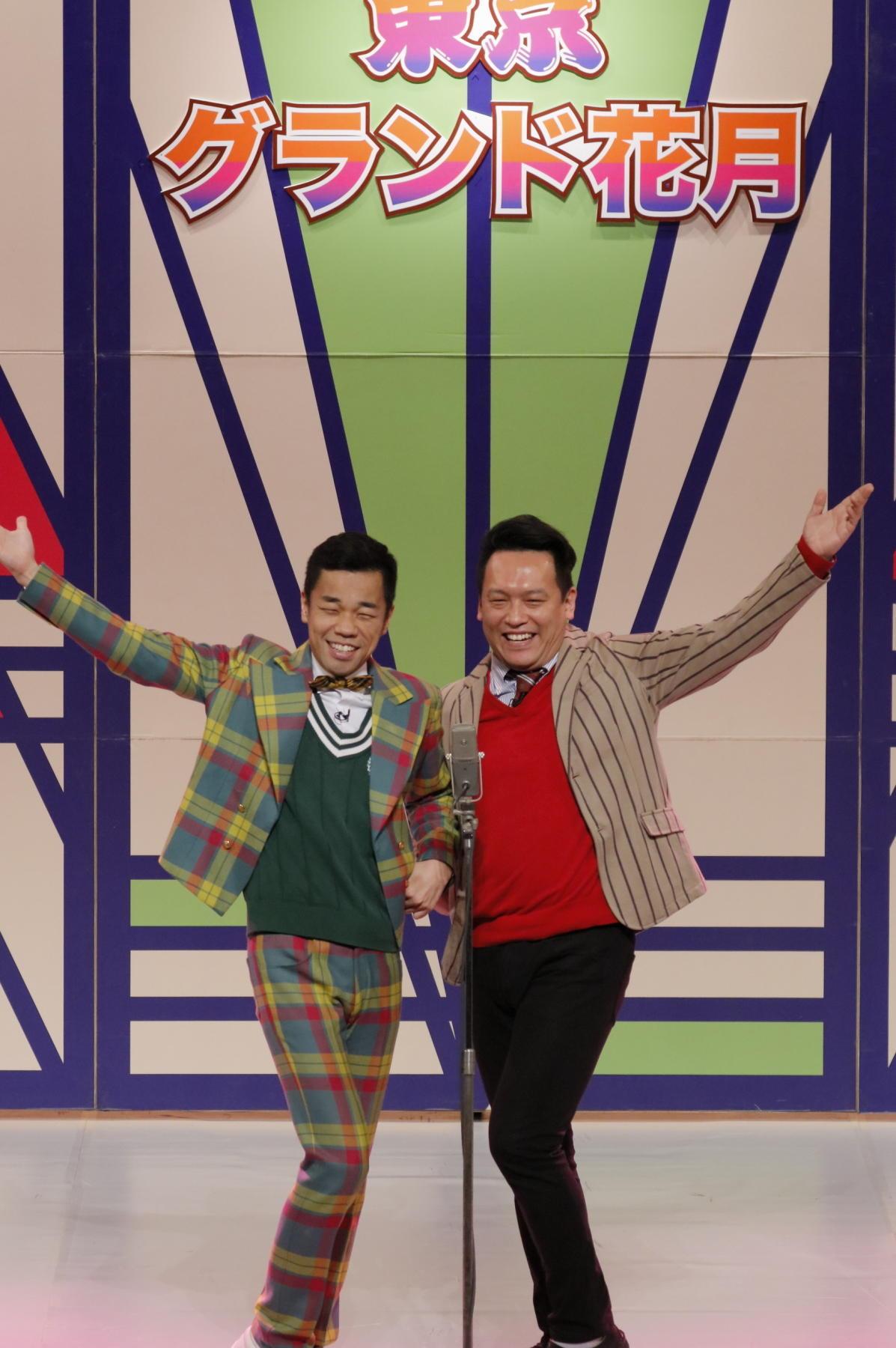 http://news.yoshimoto.co.jp/20180311221138-ef4e624982c91ebb48e28351c6dff5bca1ae0454.jpg