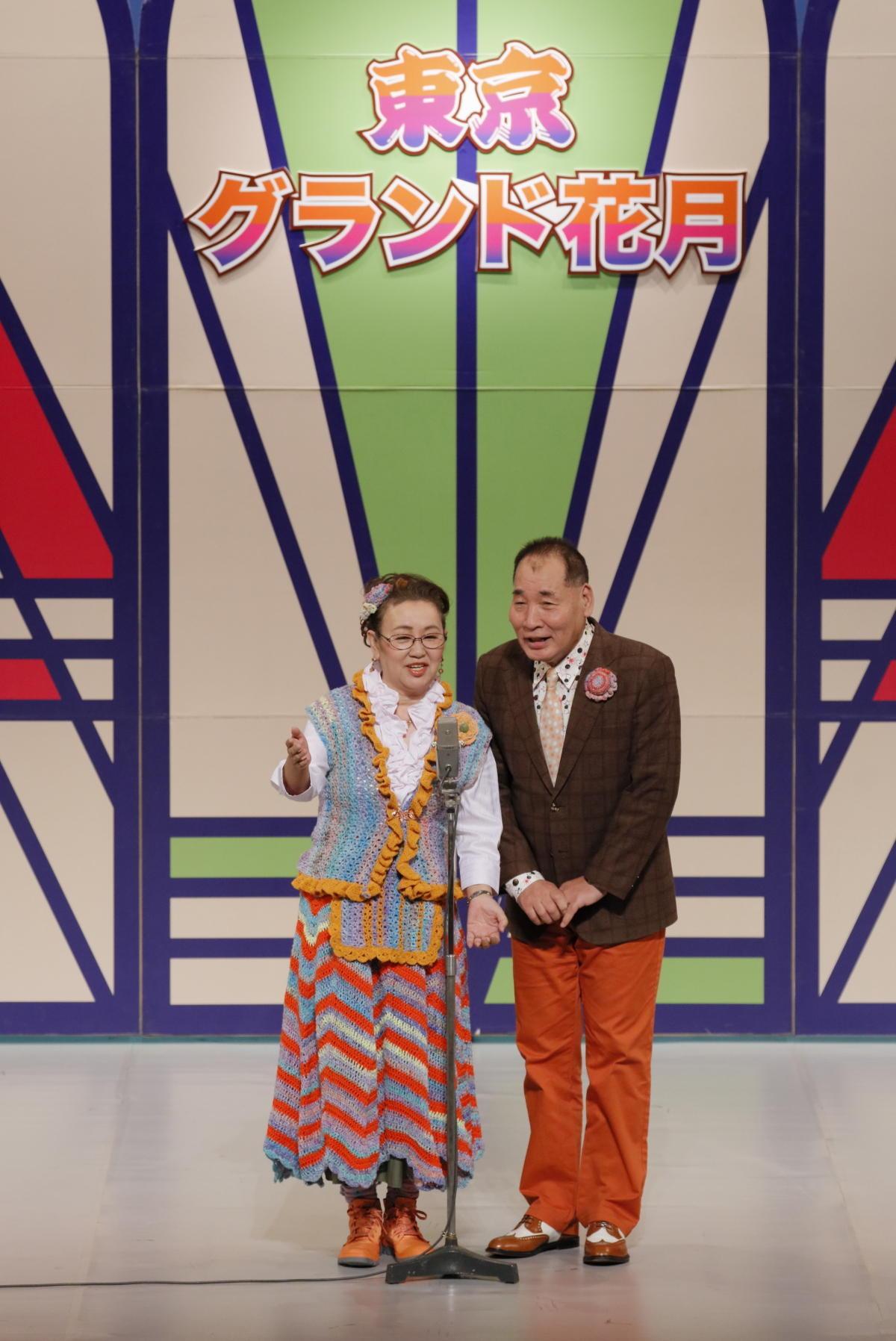 http://news.yoshimoto.co.jp/20180311221257-48e9aa7d86f749ae32d2f1392b0578c5b2823859.jpg