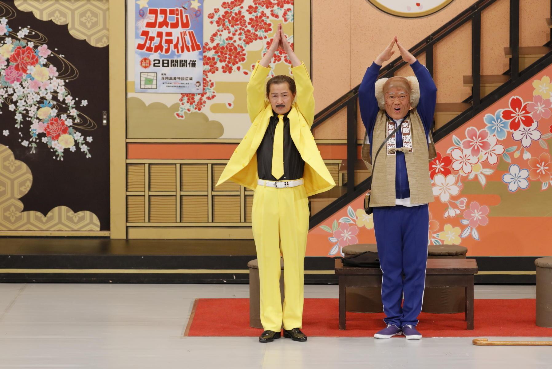 http://news.yoshimoto.co.jp/20180311221702-fed562508aa38766e0e70ebcd2be444301a20760.jpg