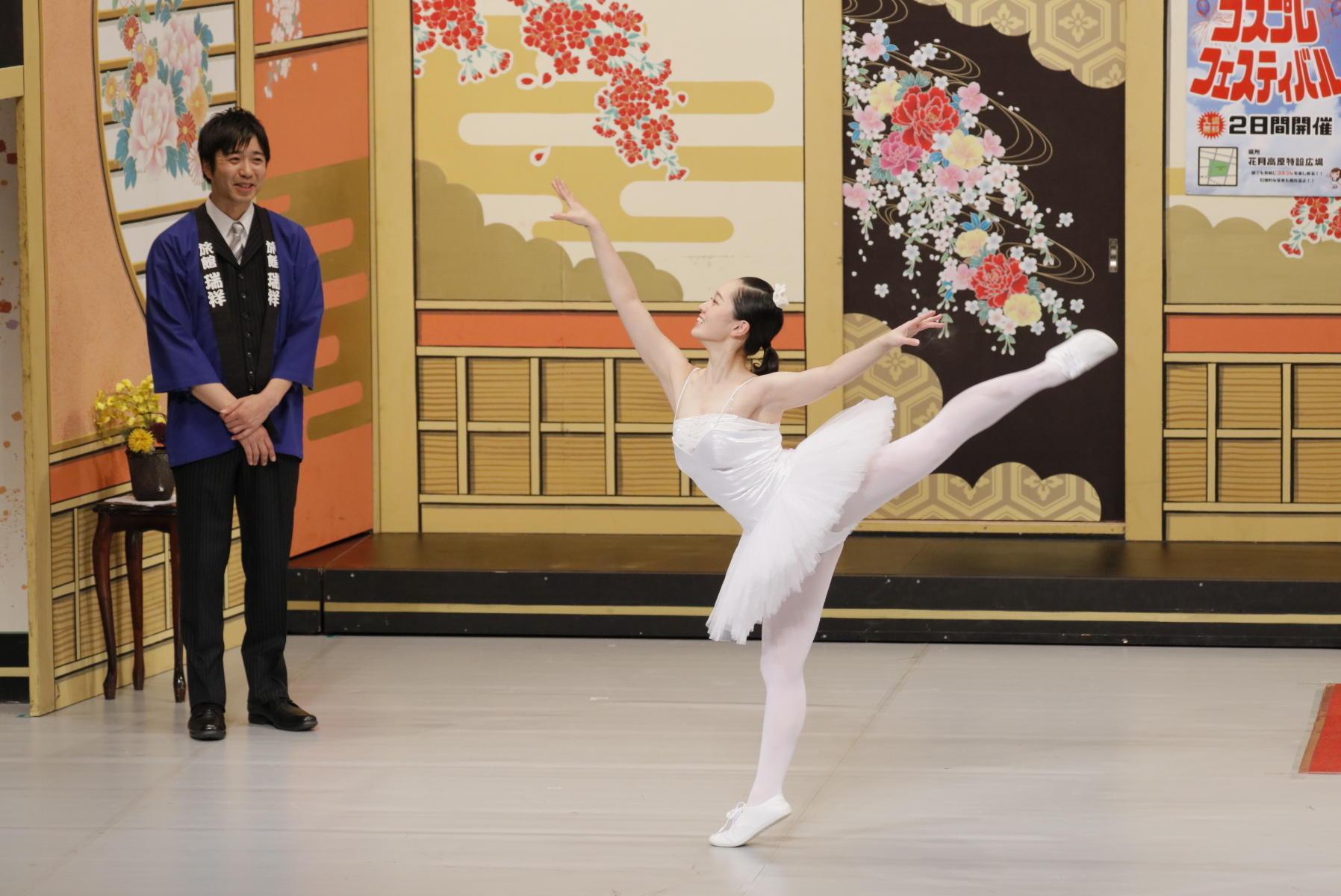 http://news.yoshimoto.co.jp/20180311221802-3d496b14bb3bb8c394c3e288508d5bb87f9ce58e.jpg