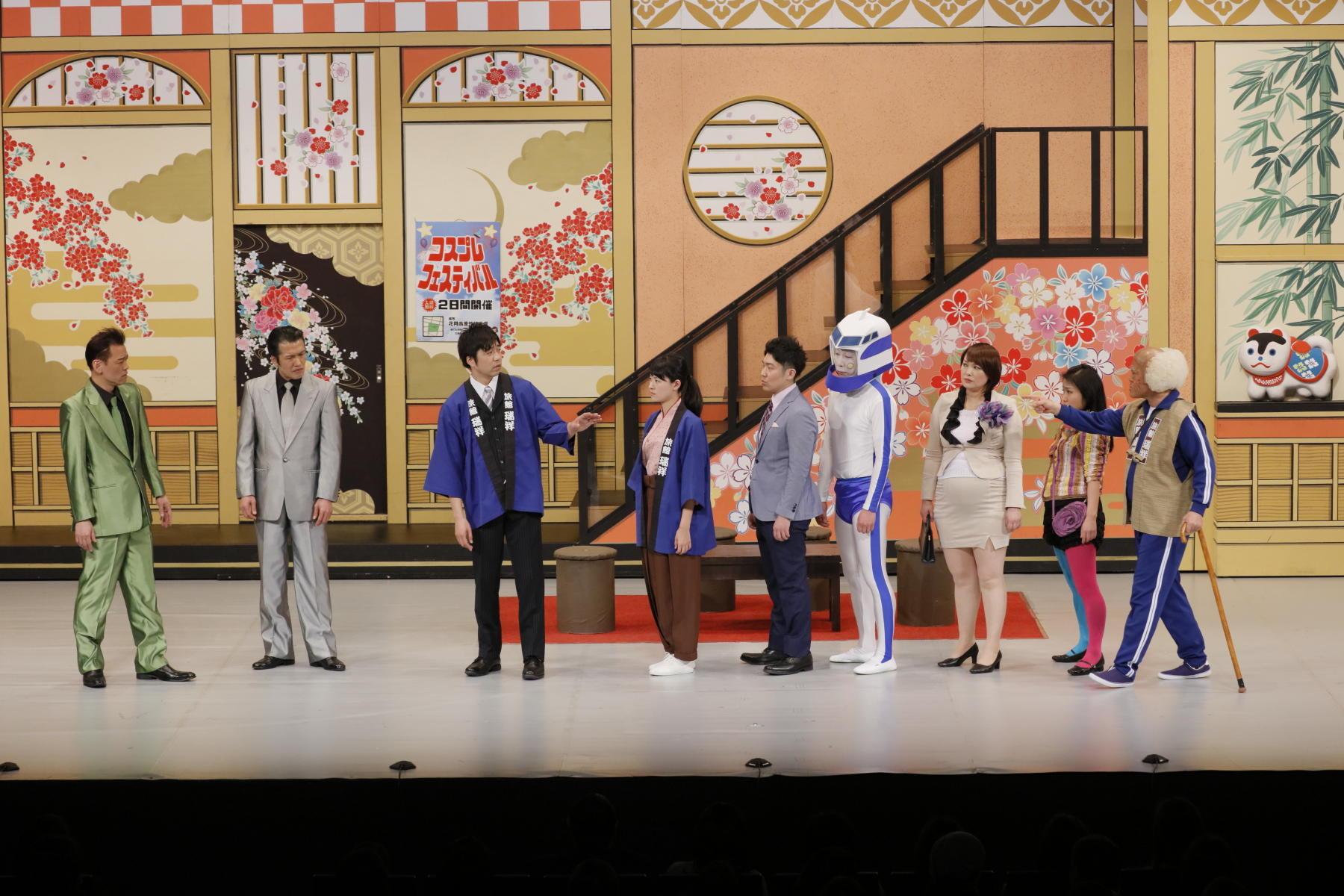 http://news.yoshimoto.co.jp/20180311222741-65727e1bfda003774c2445b72fb6dcb061ec2508.jpg