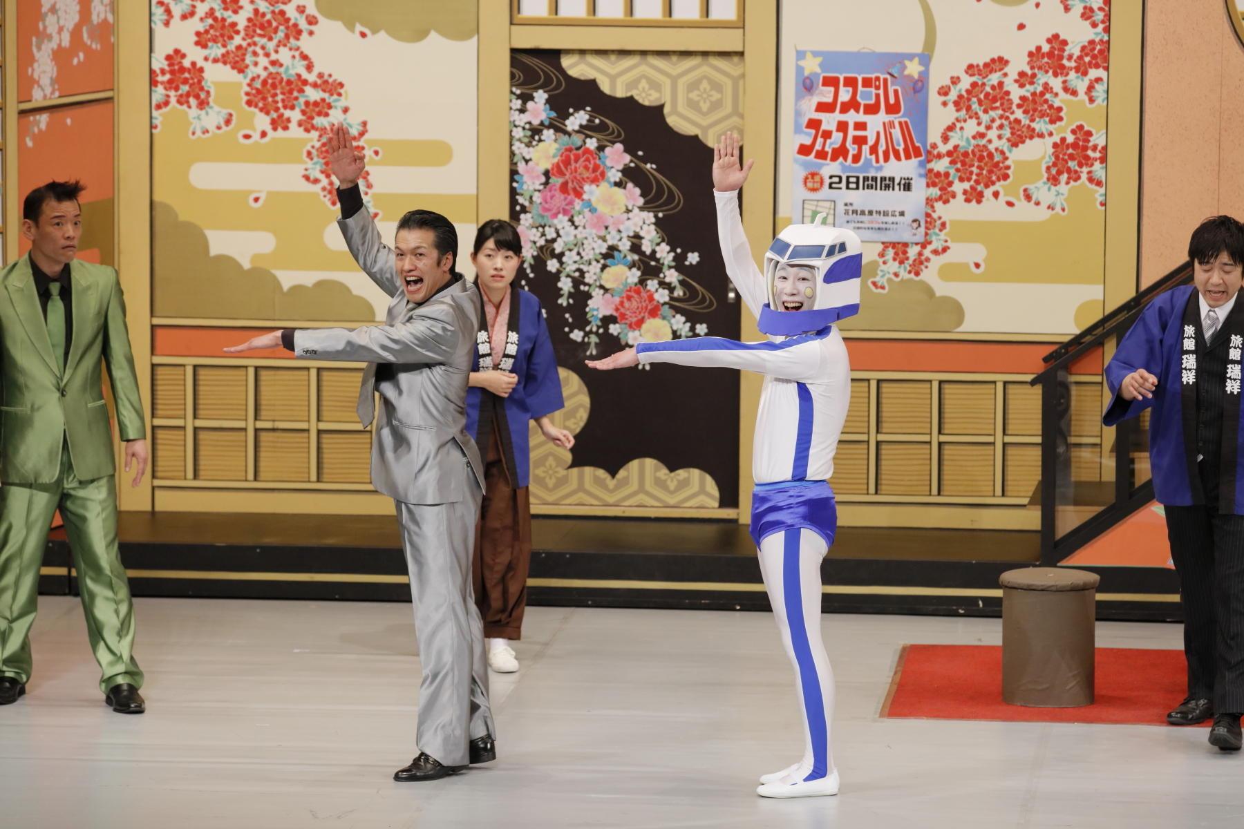 http://news.yoshimoto.co.jp/20180311222821-c6bde3953200da3612feb0c8364bbe5d4ef8da88.jpg