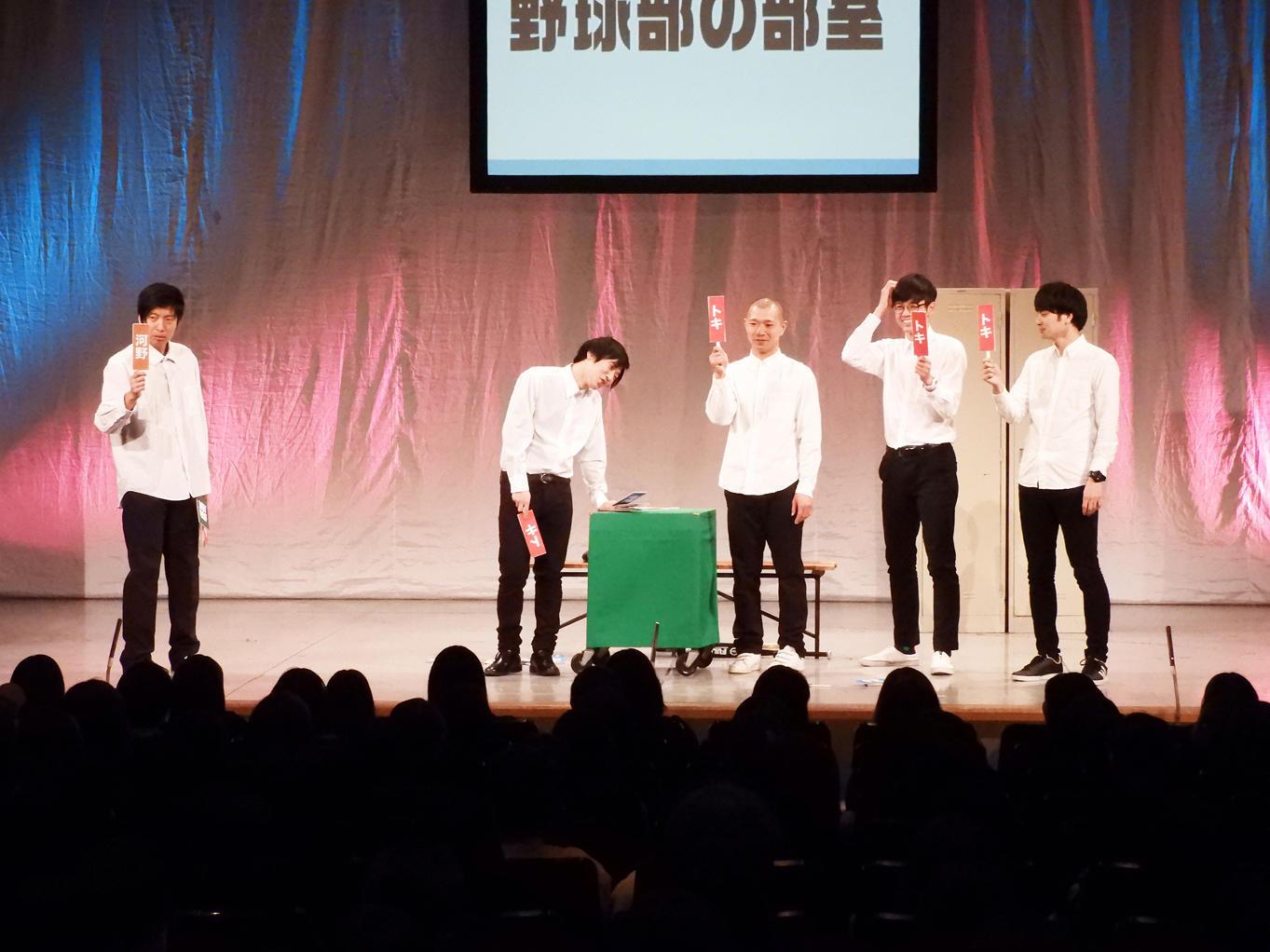 http://news.yoshimoto.co.jp/20180312103620-79fc5e829e1f47be0d3ac30cb23090ea39ad5b30.jpg
